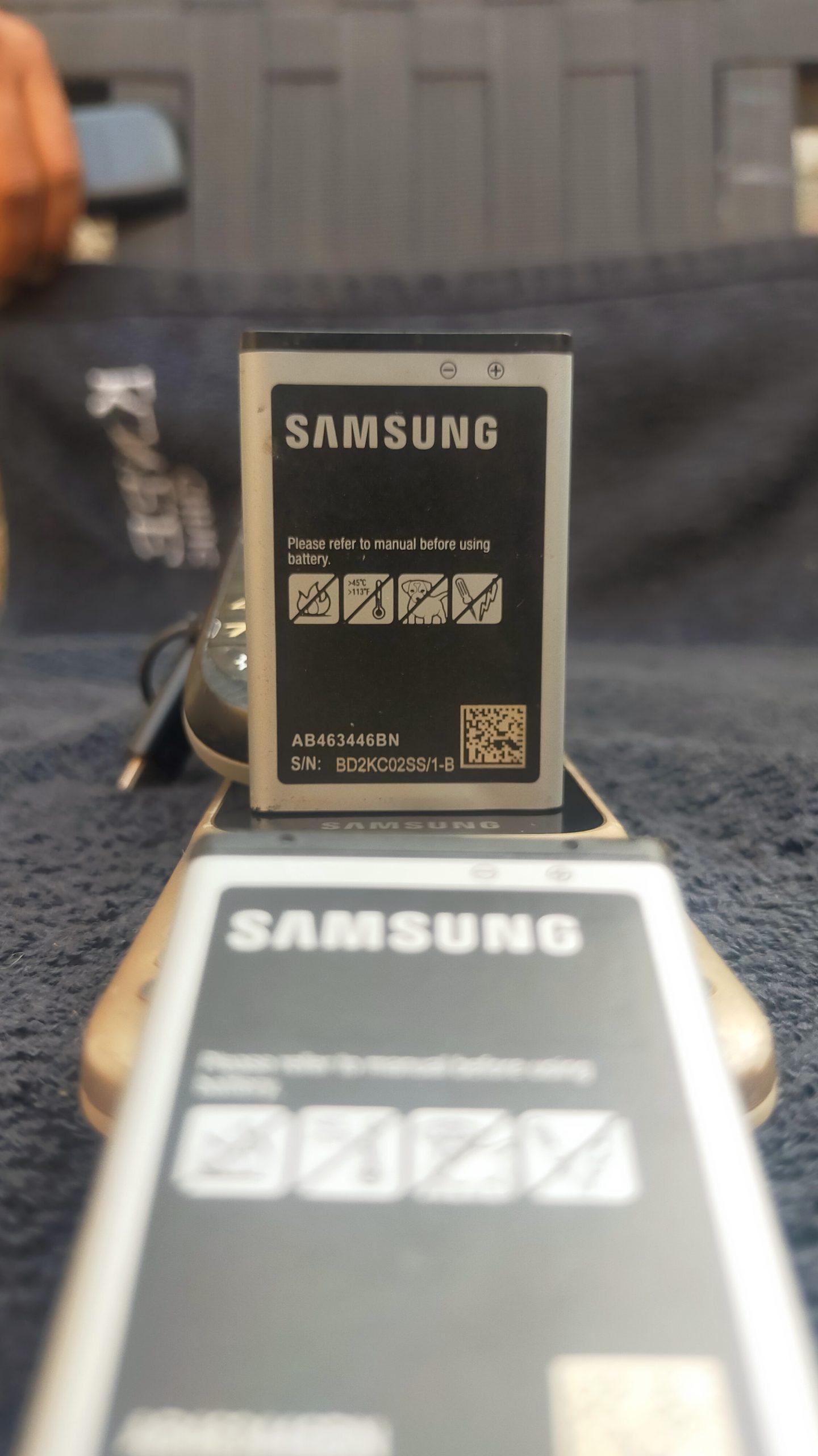 Samsung mobile phone batteries