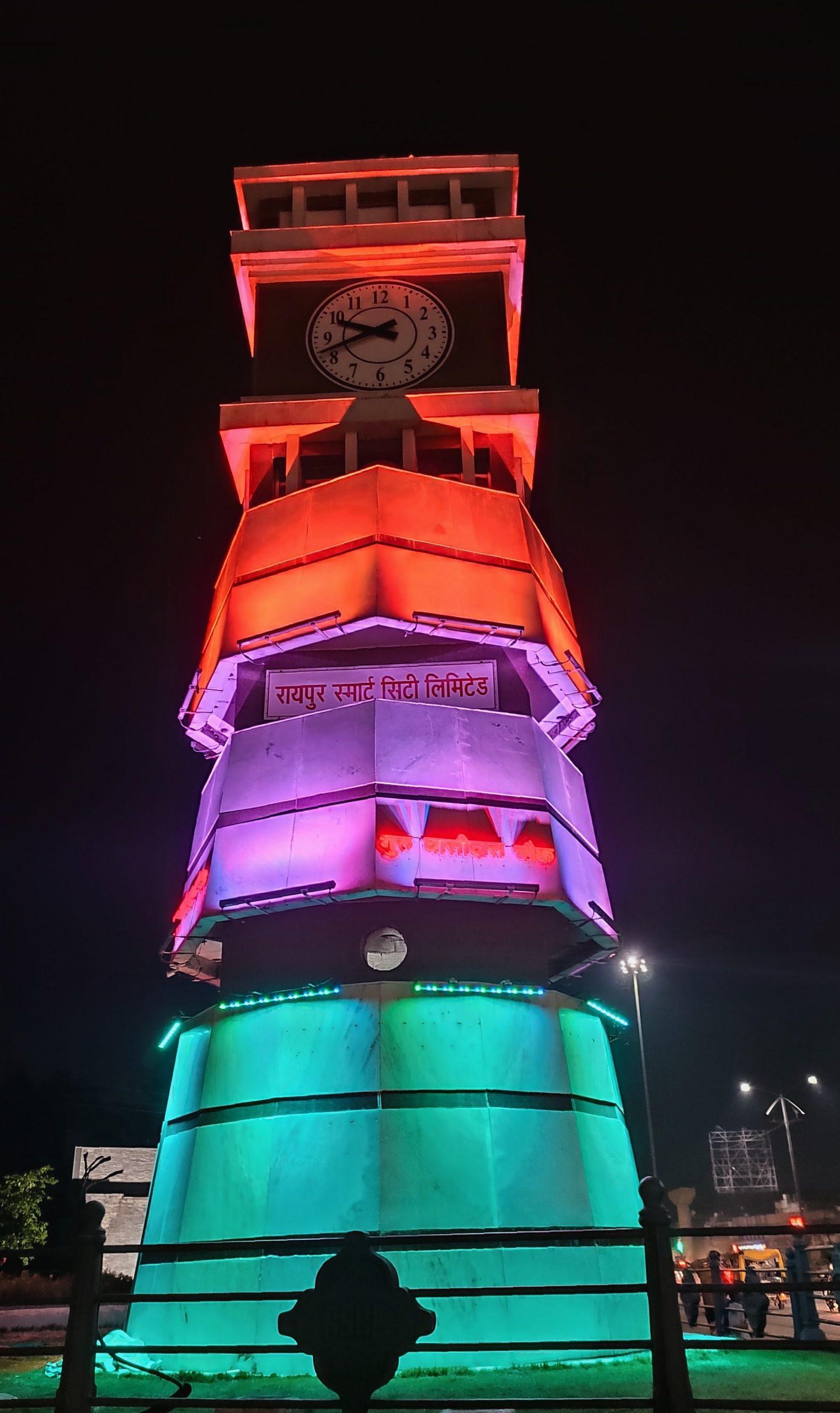 A clock tower