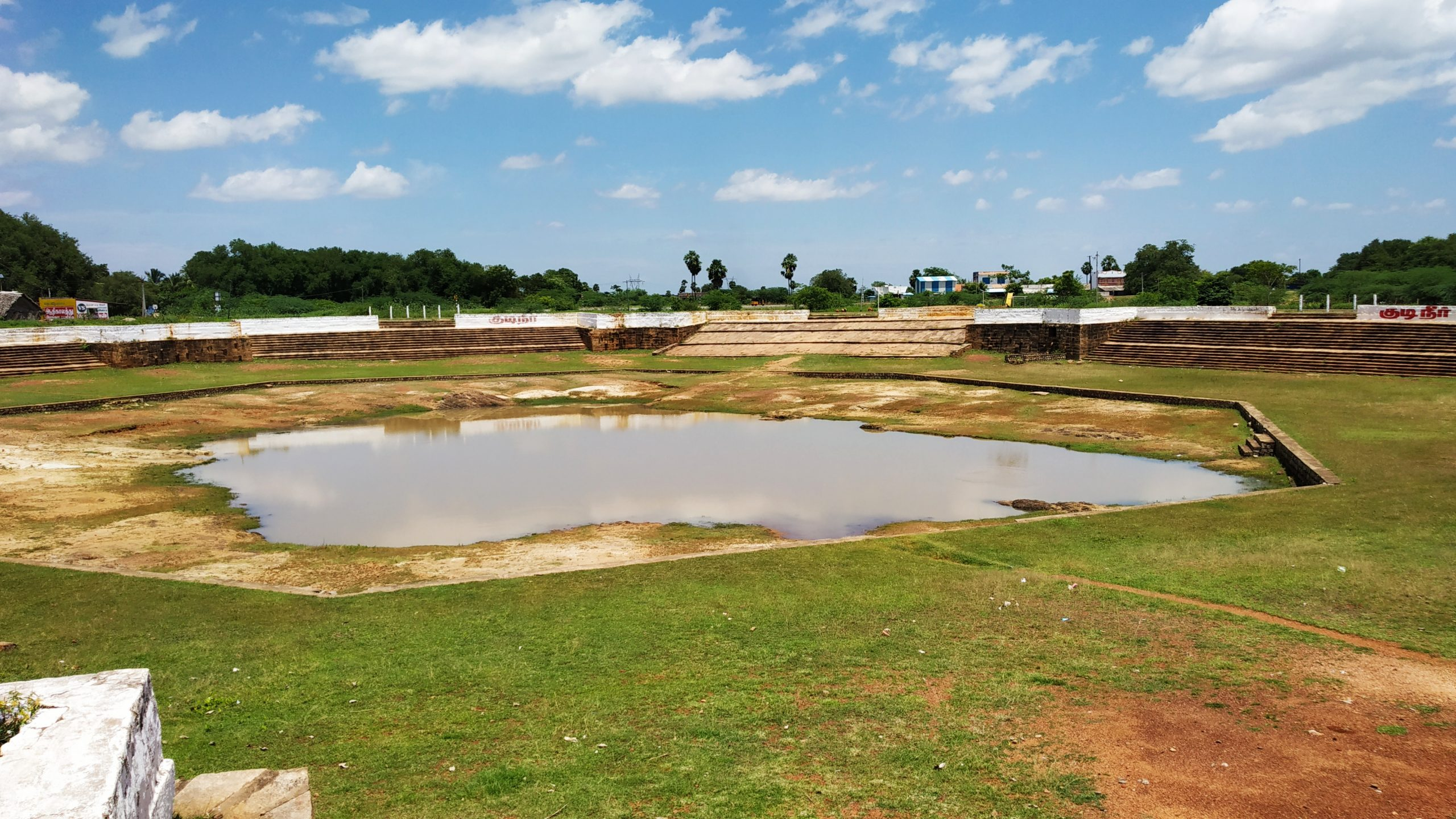 A water pool