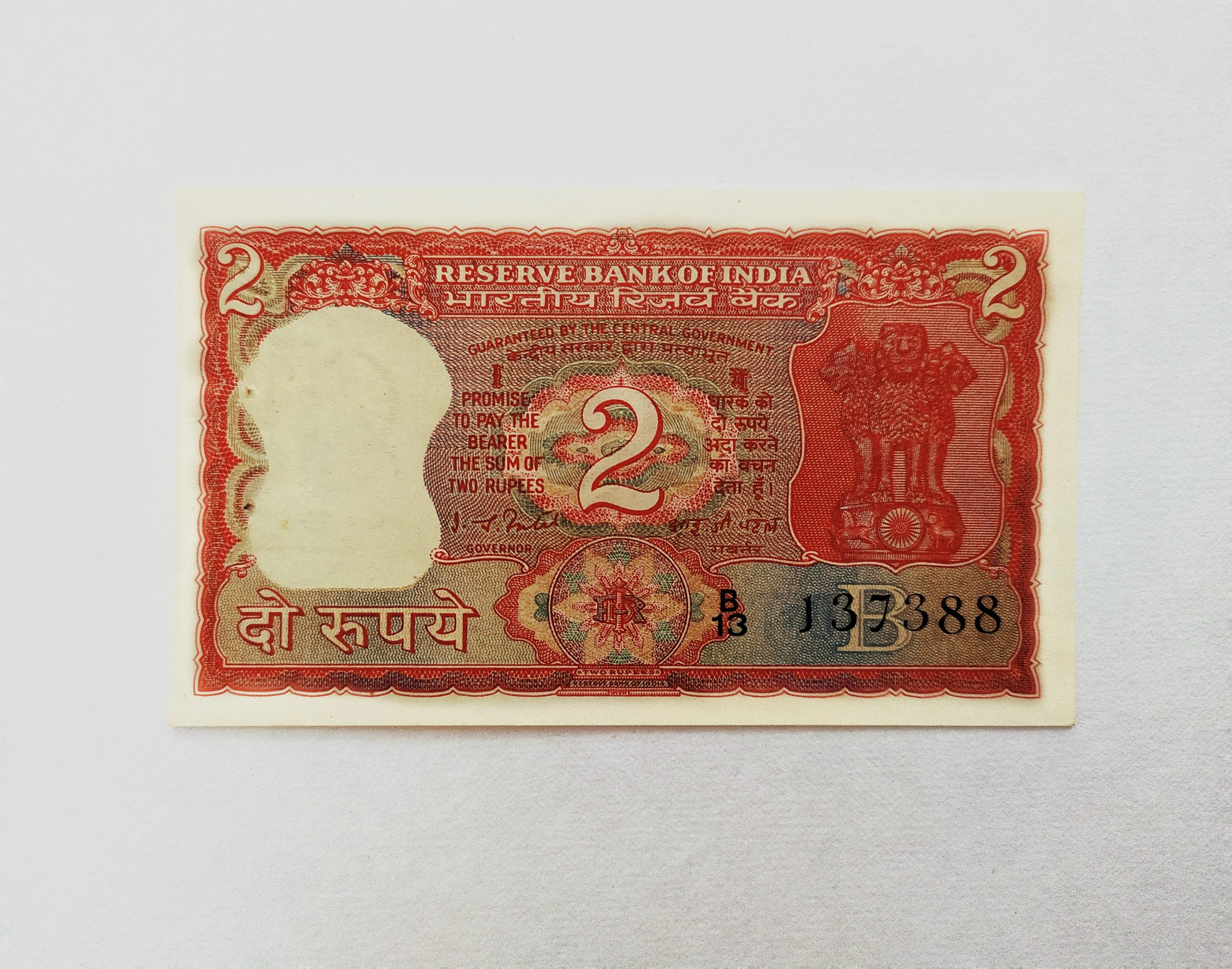 2 rupees note