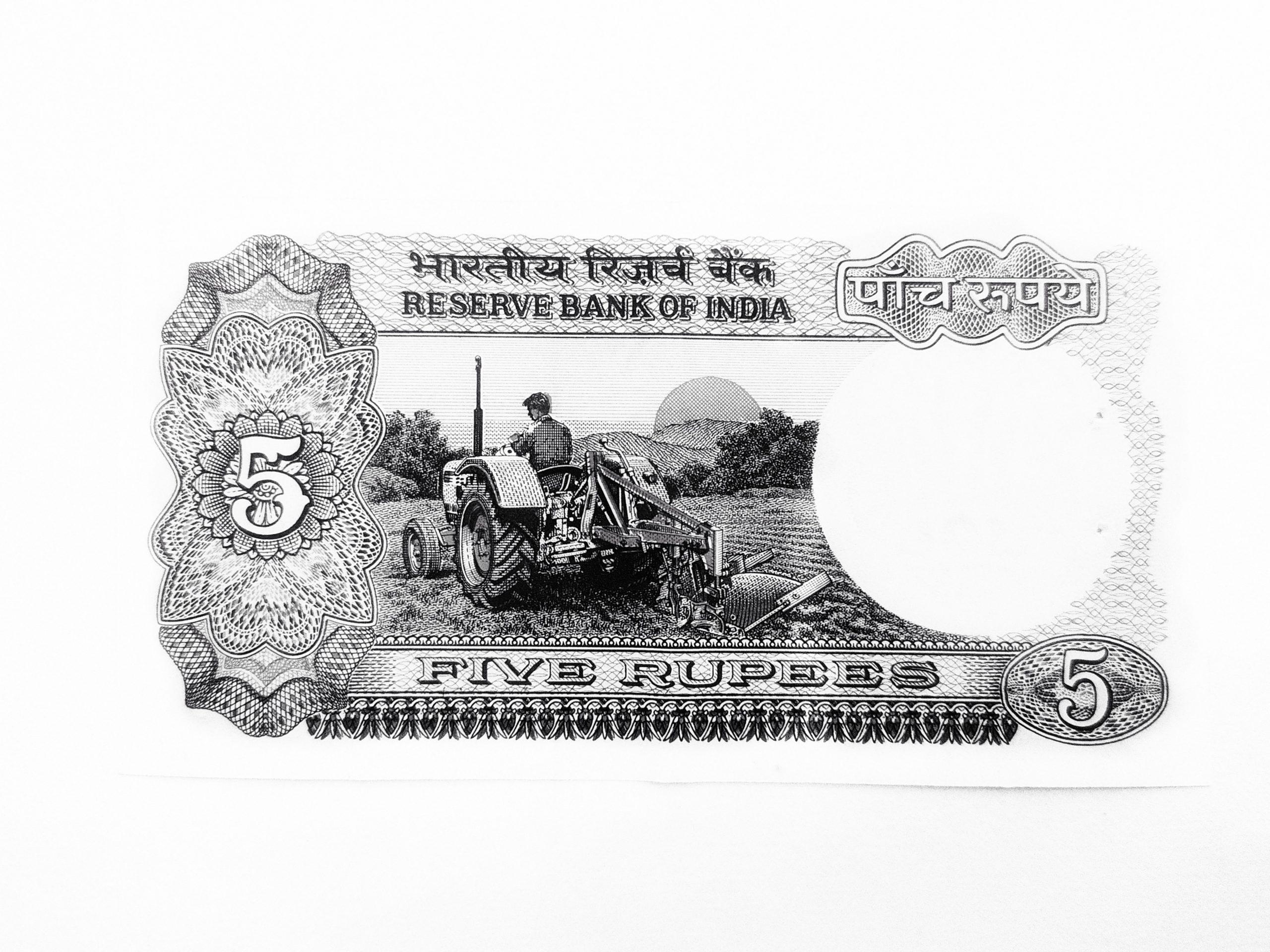 A five rupee note