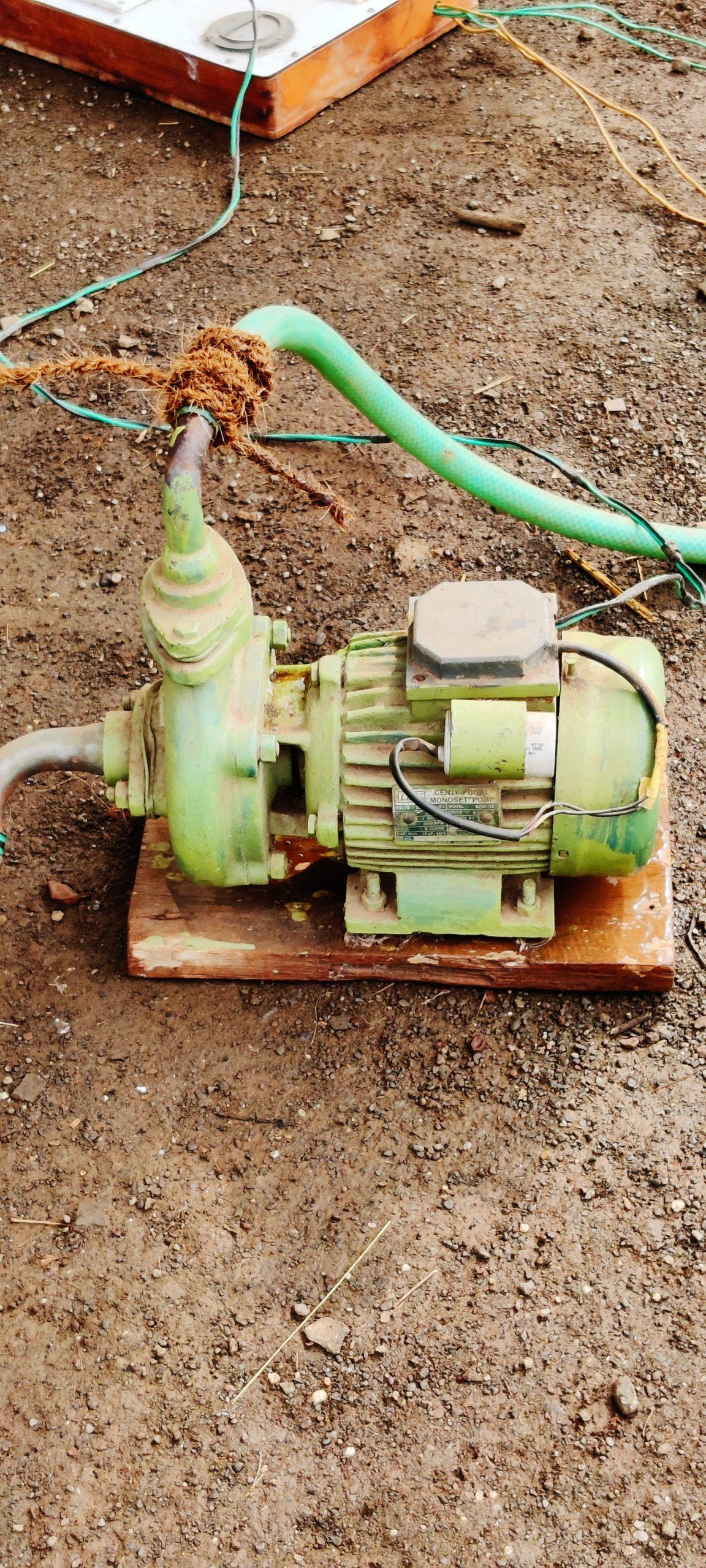 A motor pump