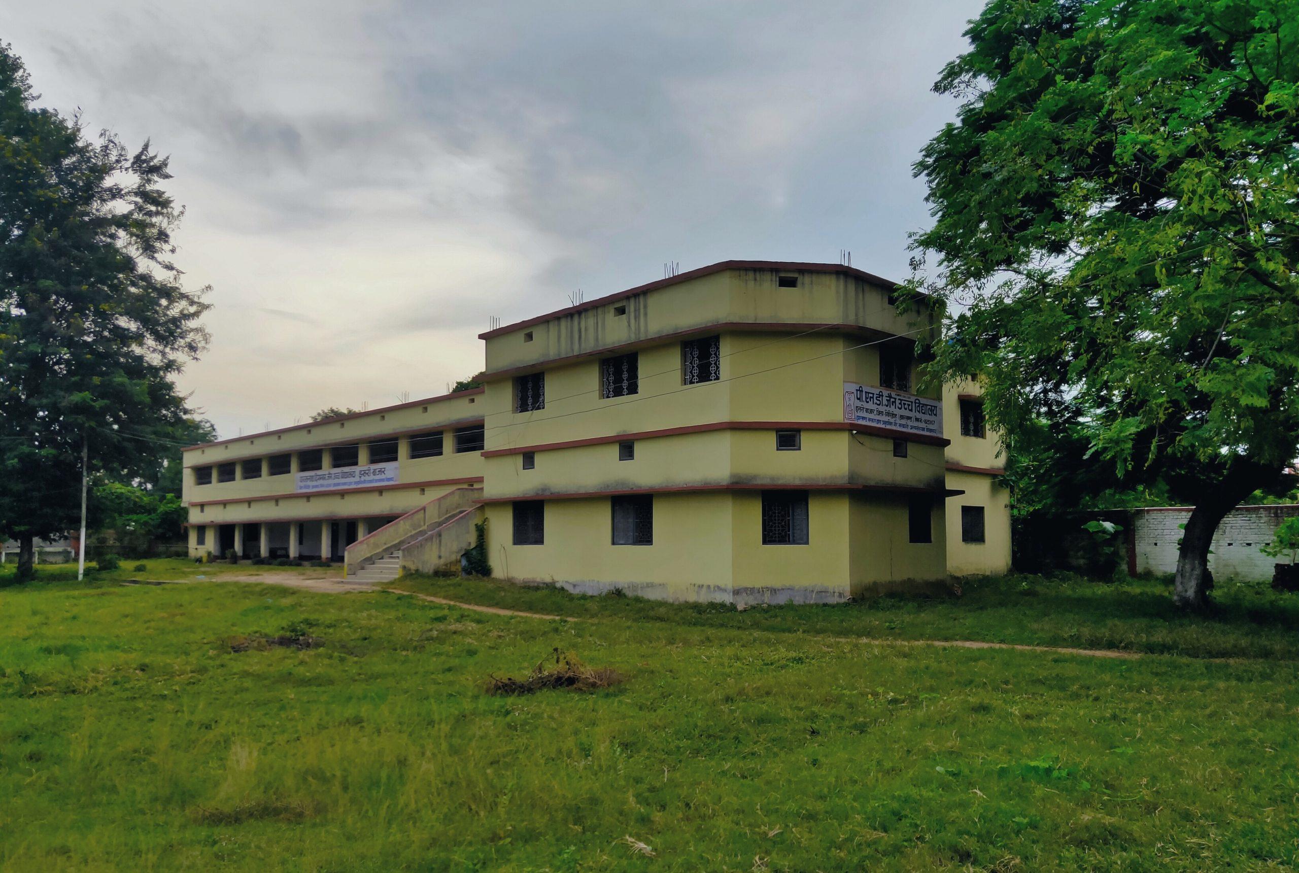 A school building