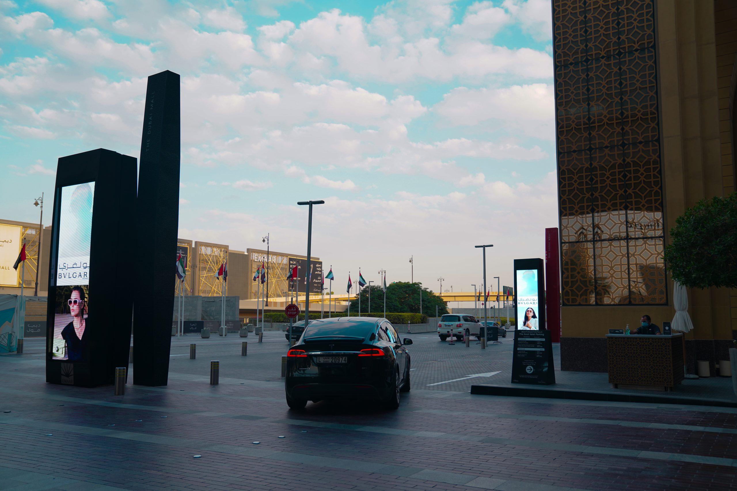 A shopping mall building in Dubai