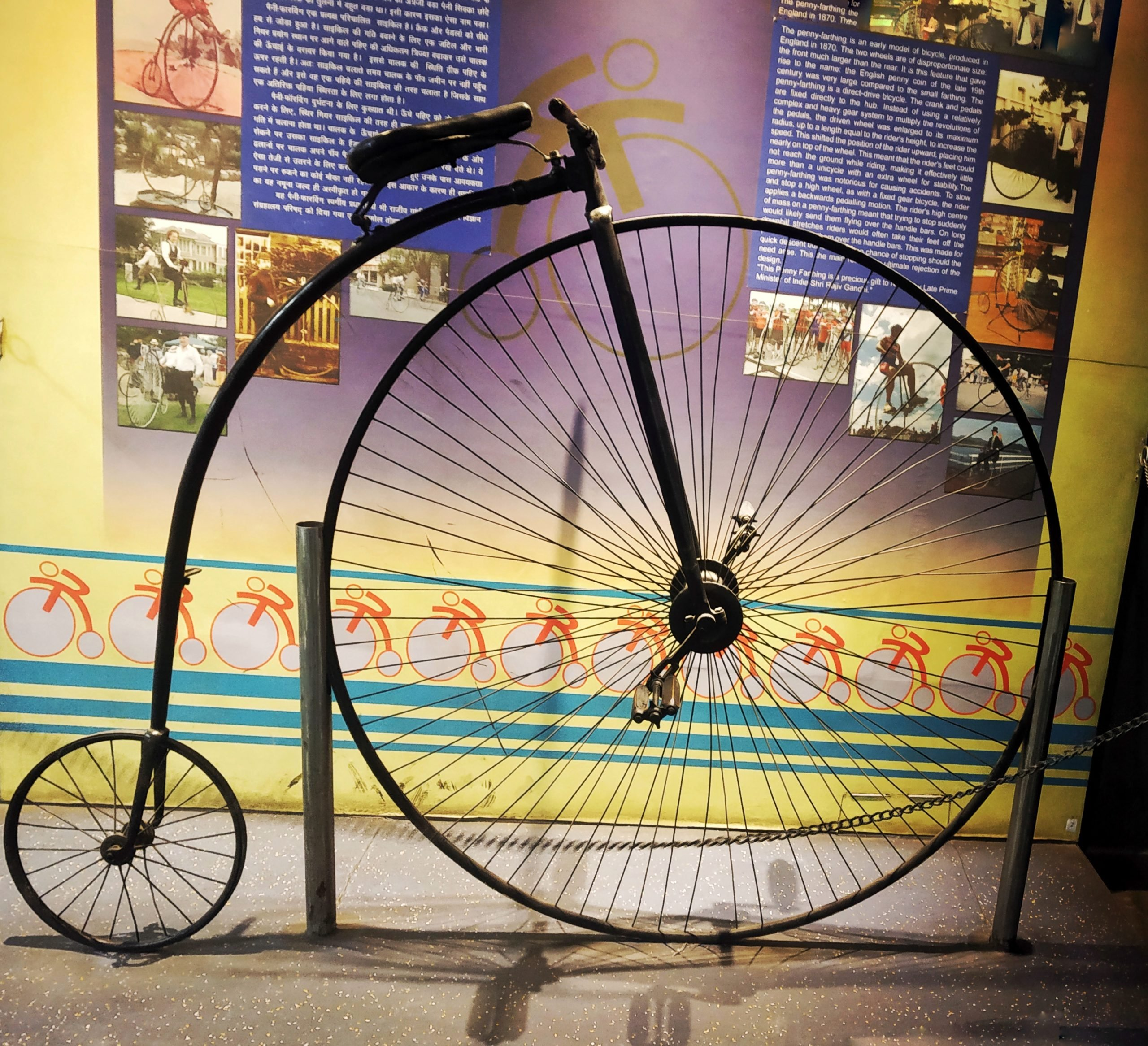 A showpiece bicycle