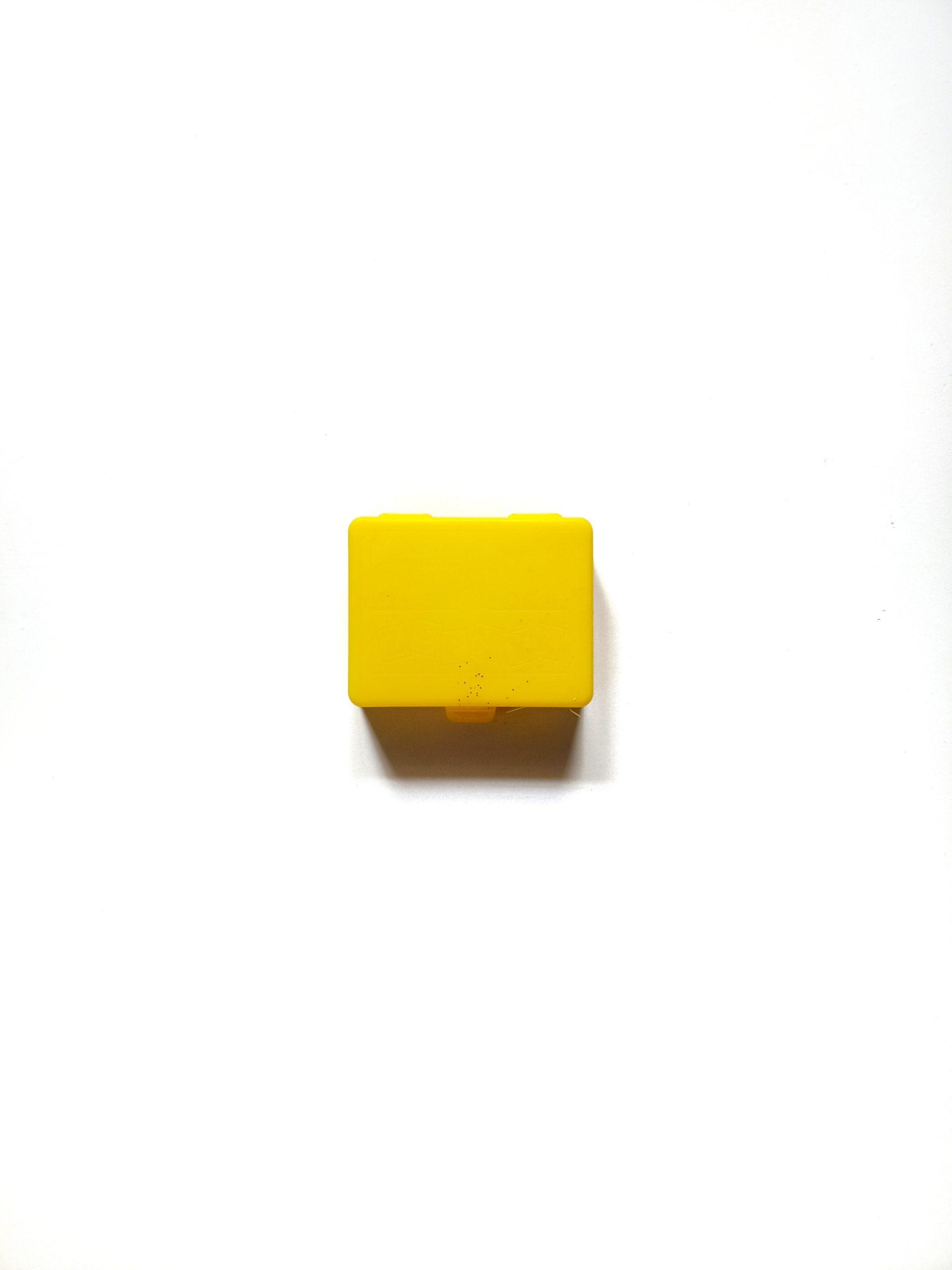 A yellow box