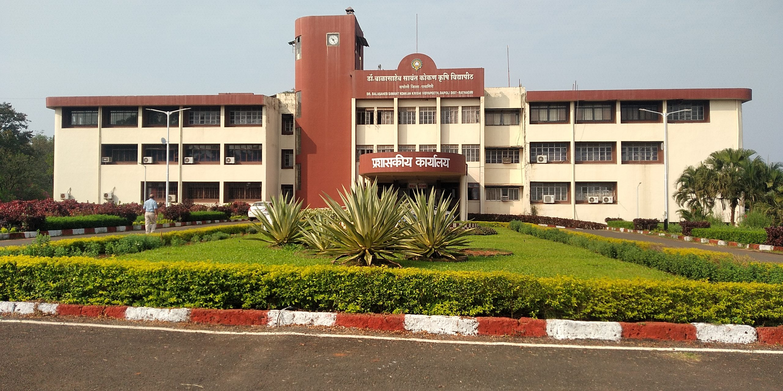 Building of Agriculture college in Dapoli