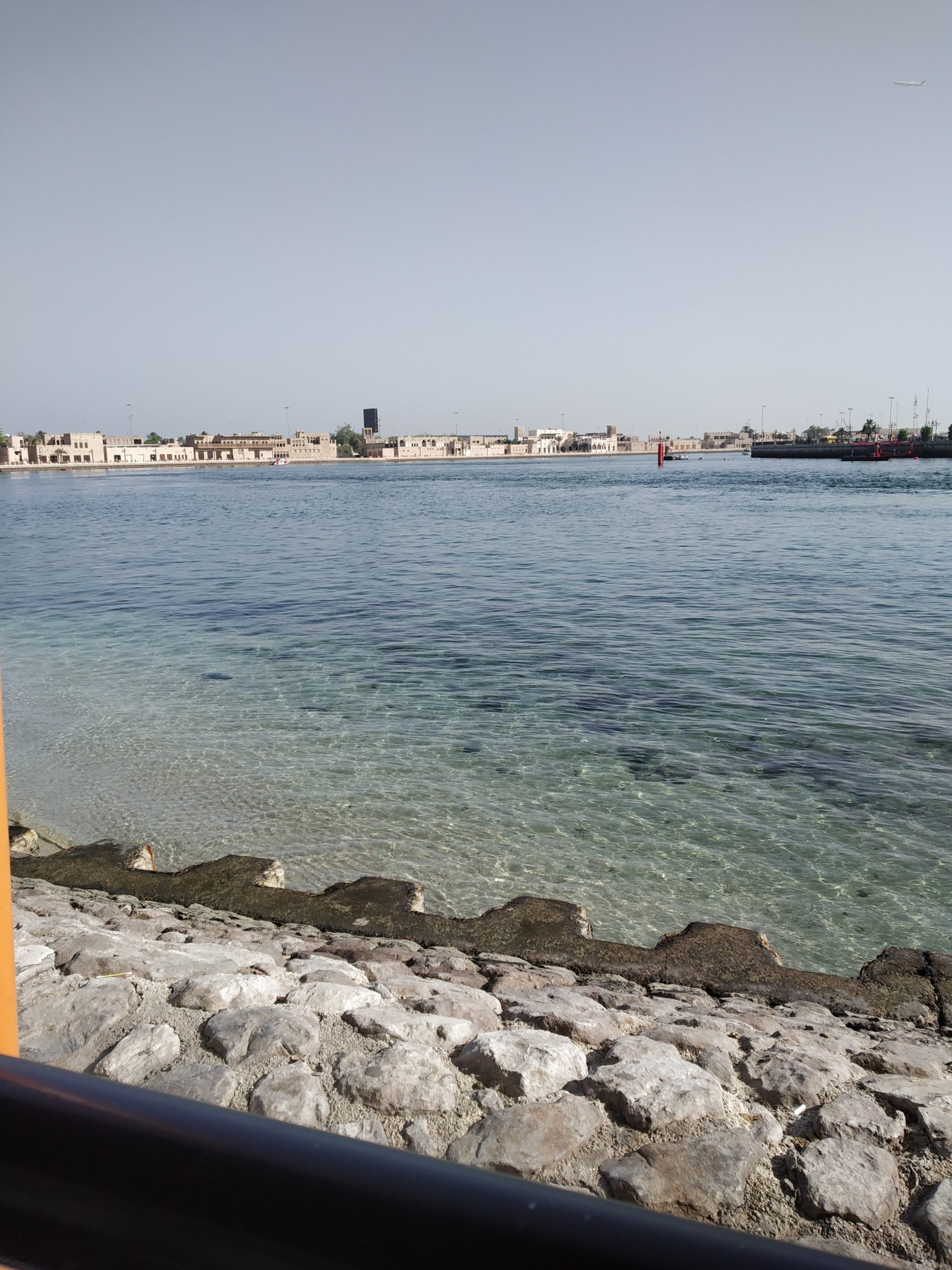 Al Ghubaiba Water Transport station