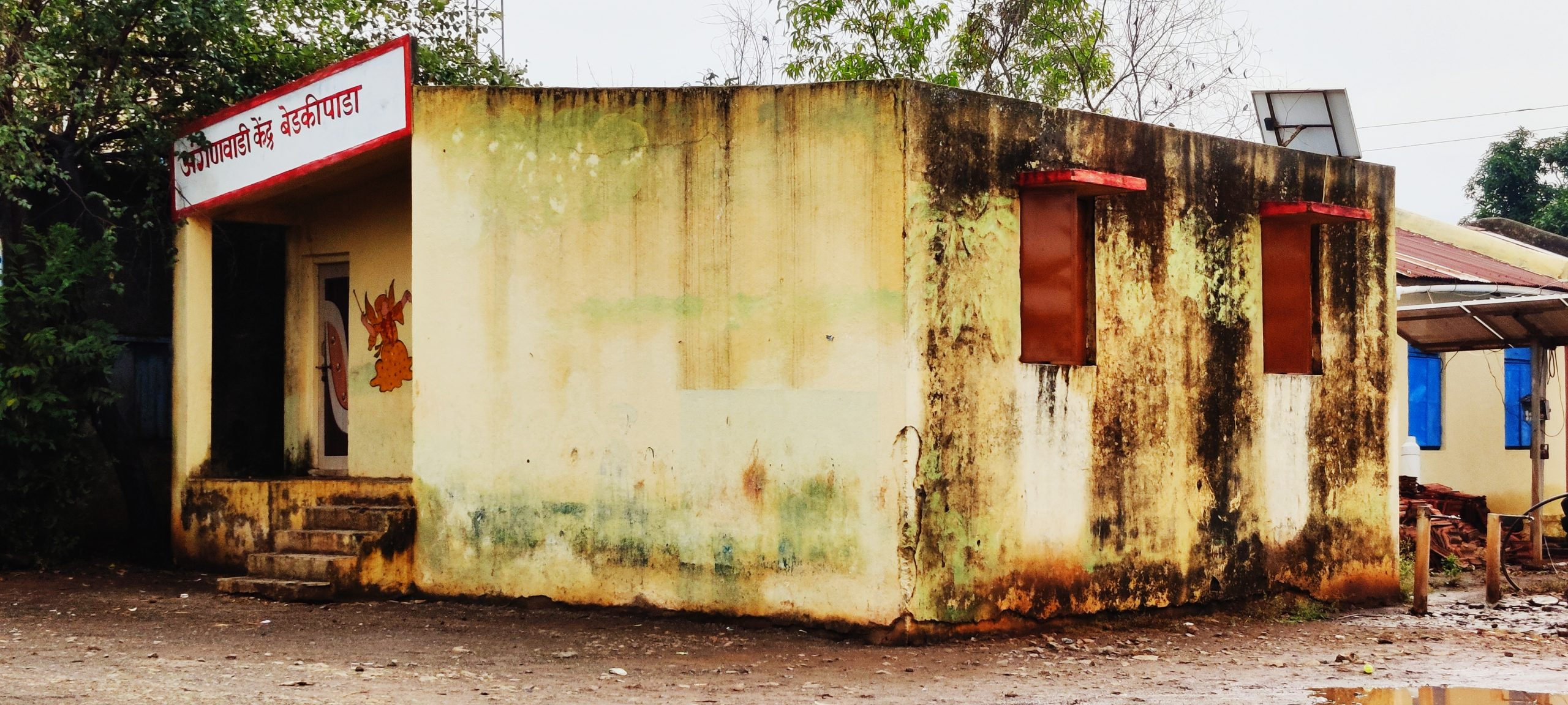 An Anganwadi center