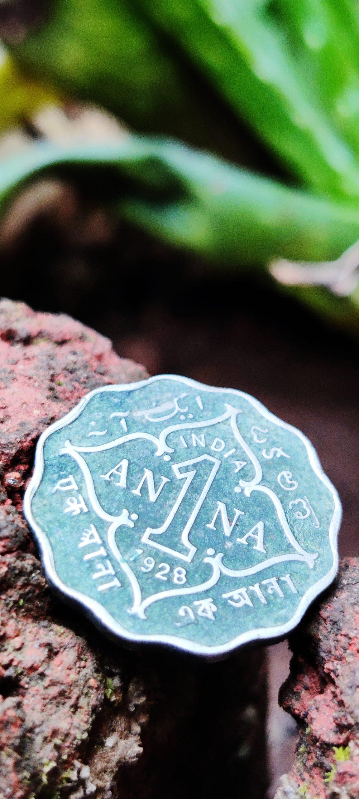 An old one Anna coin
