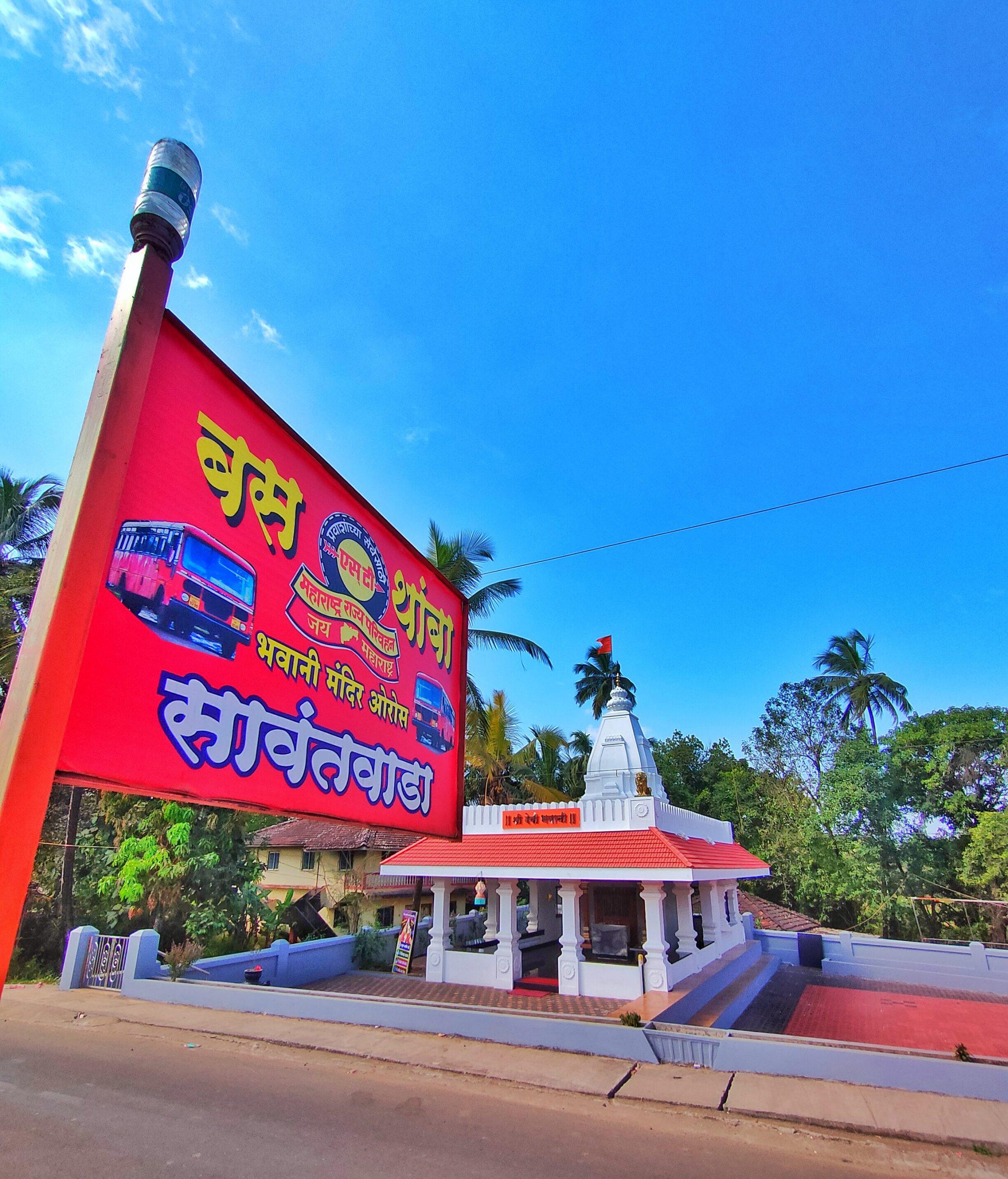 A bus stop near a temple
