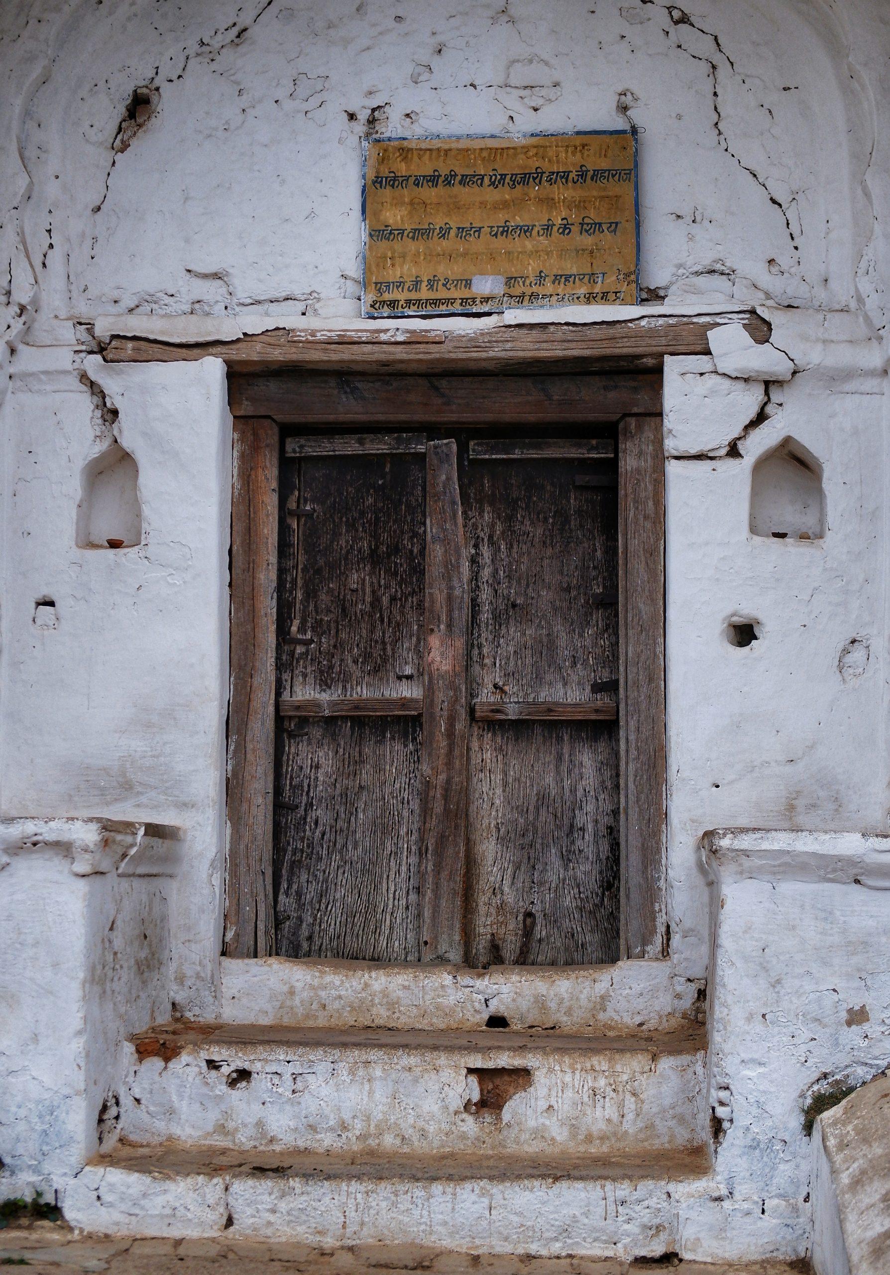 Door of a village house