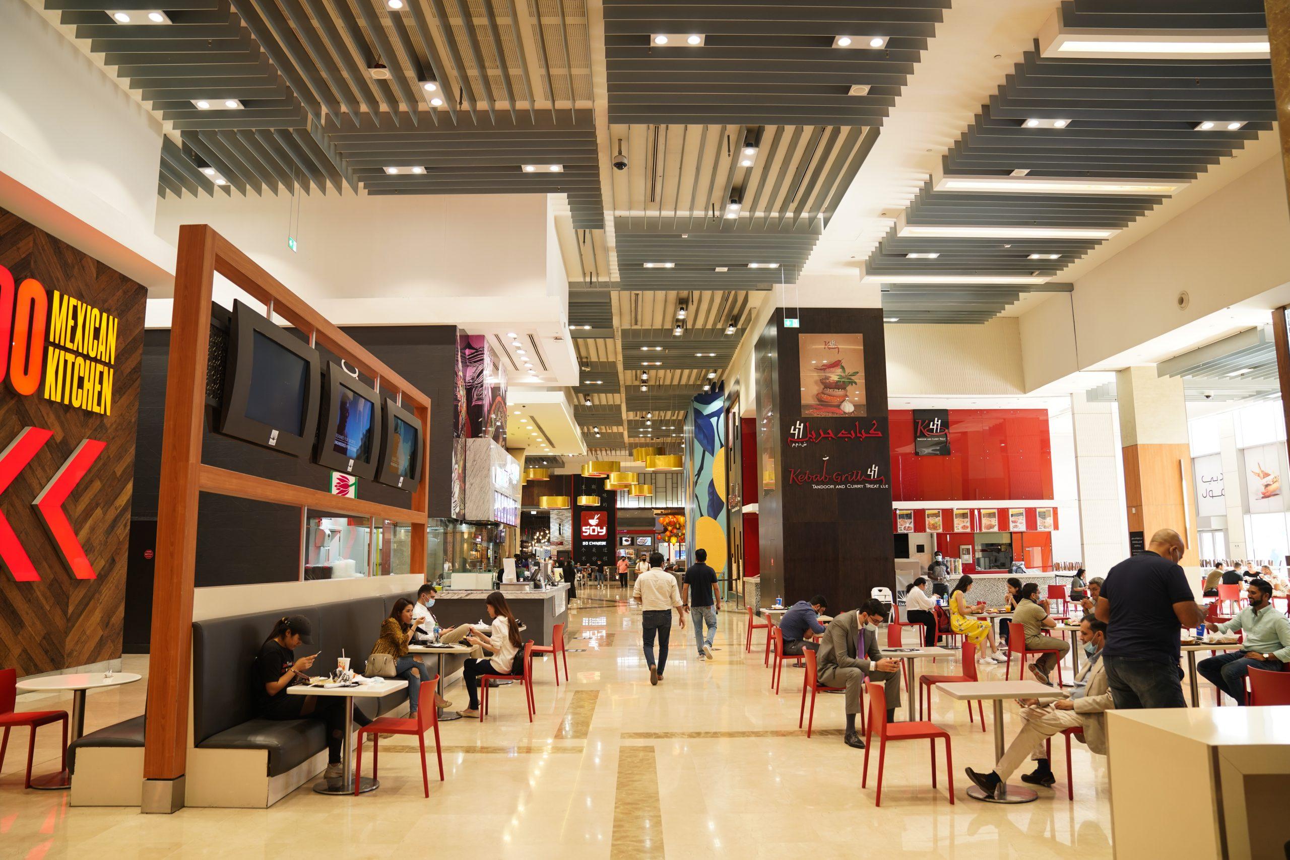 Food Court ( Dubai)