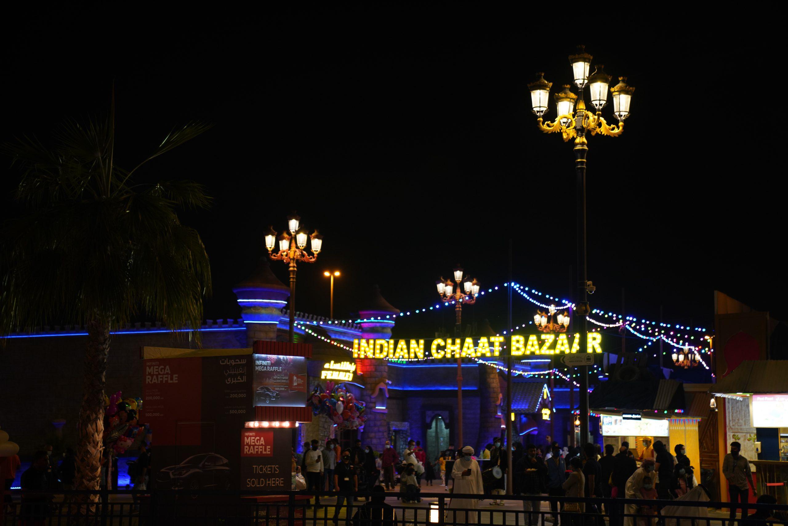 Indian Chaat Bazaar Dubai