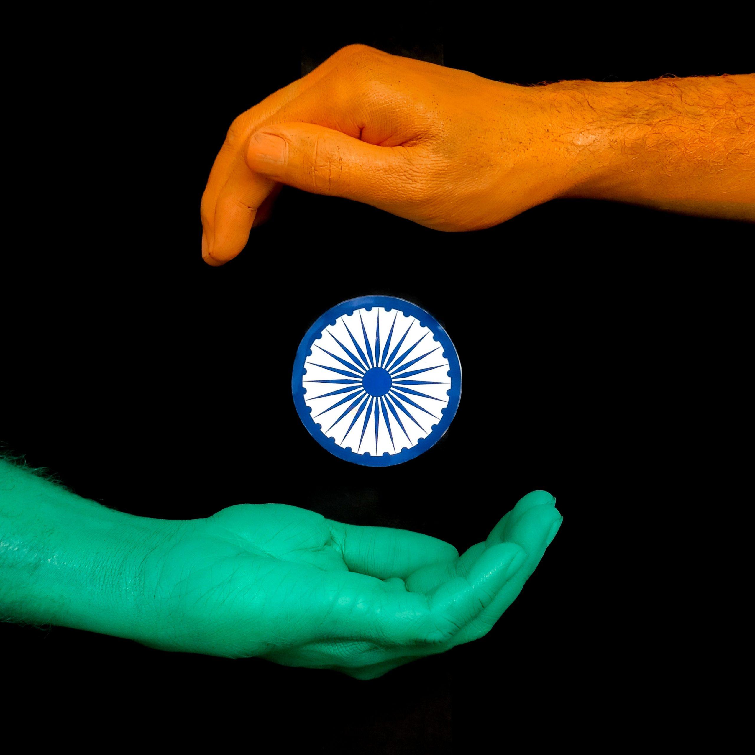 Illustration of Indian national flag