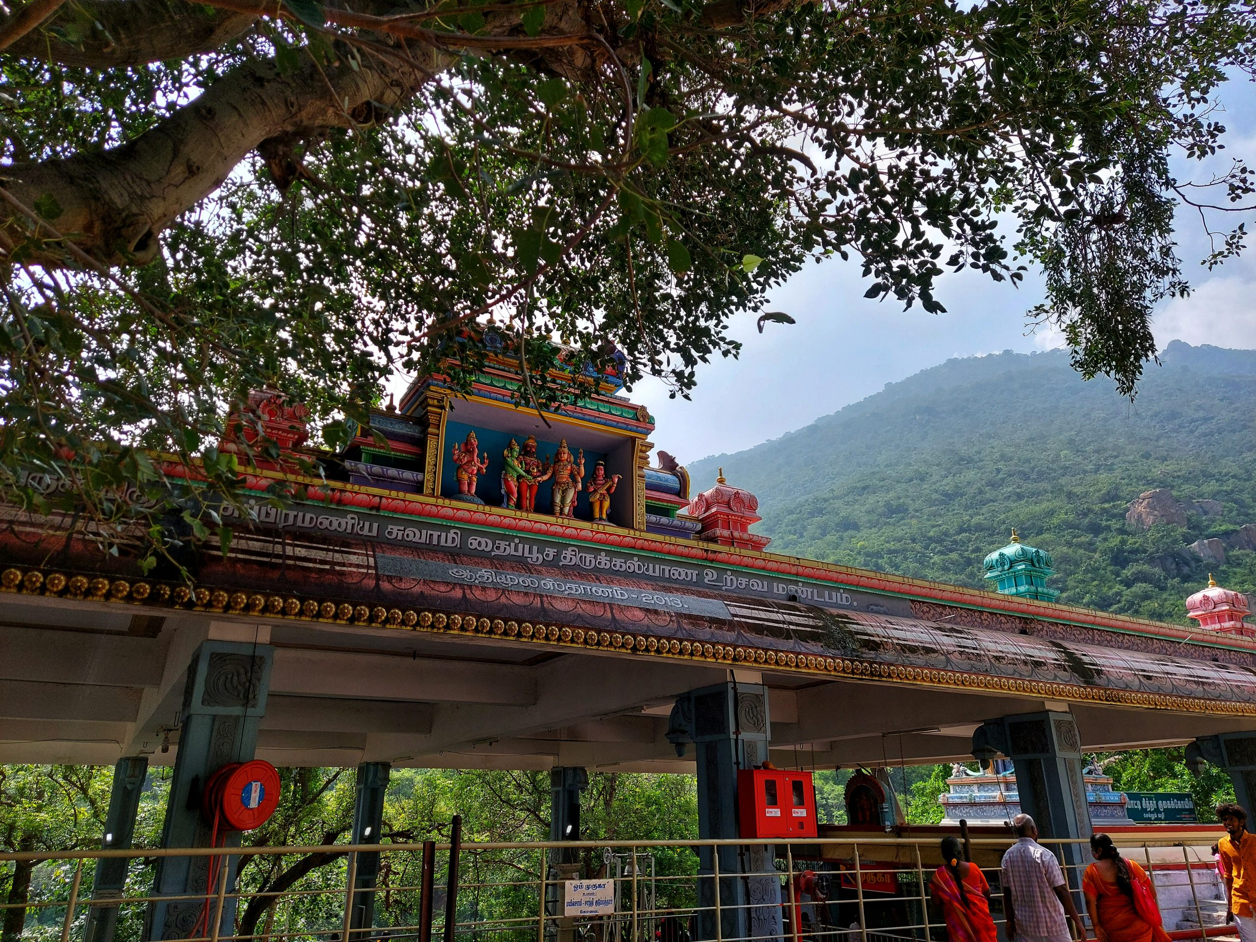 Landscape of Murugan temple