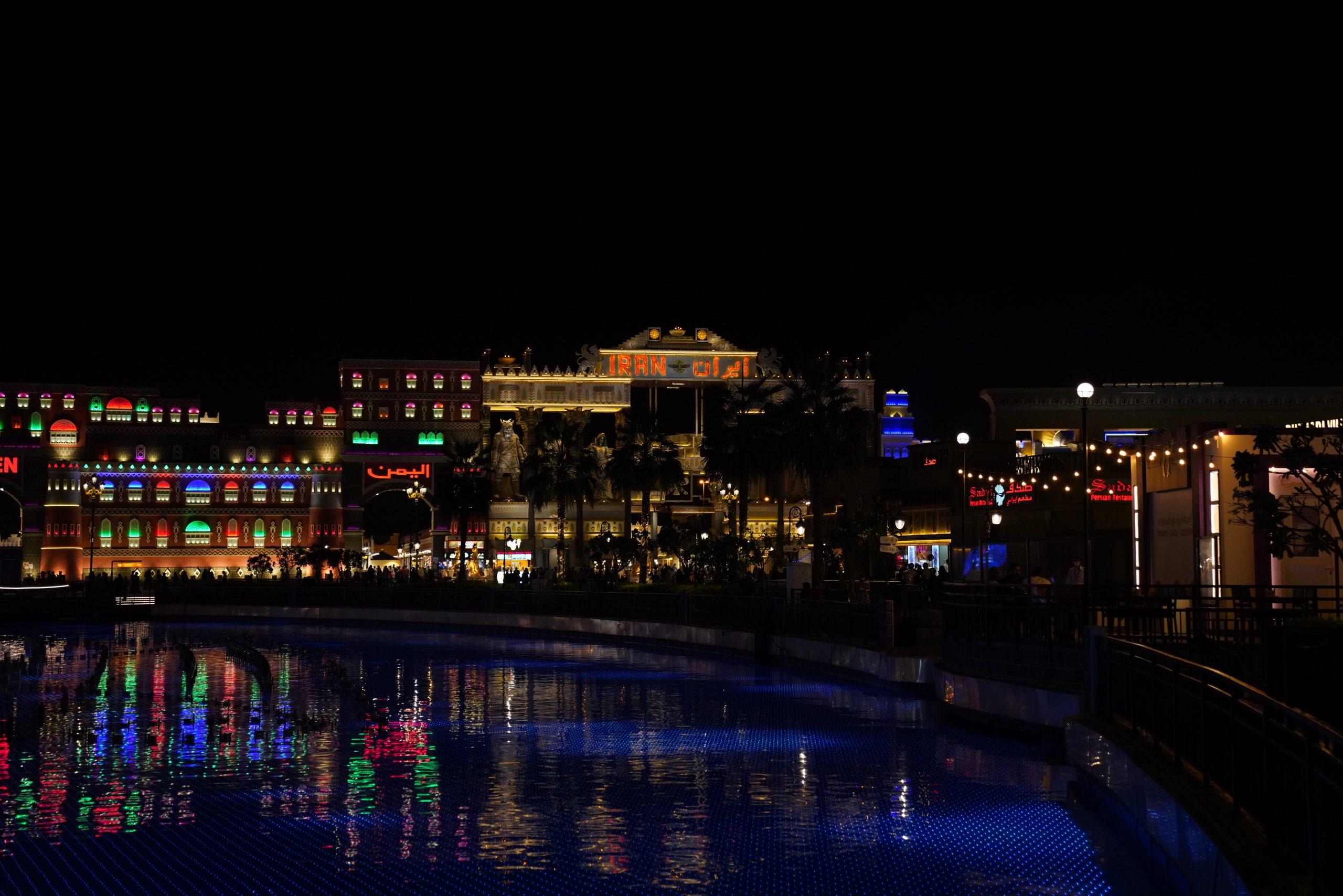 Night view from Dubai