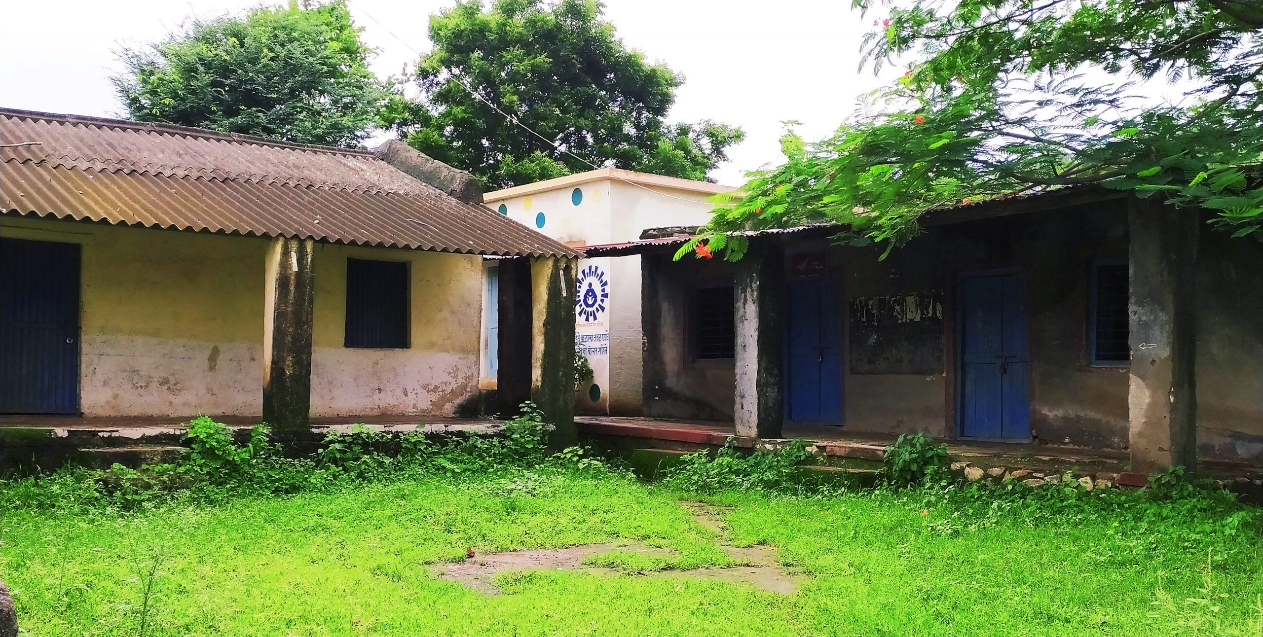 An old school