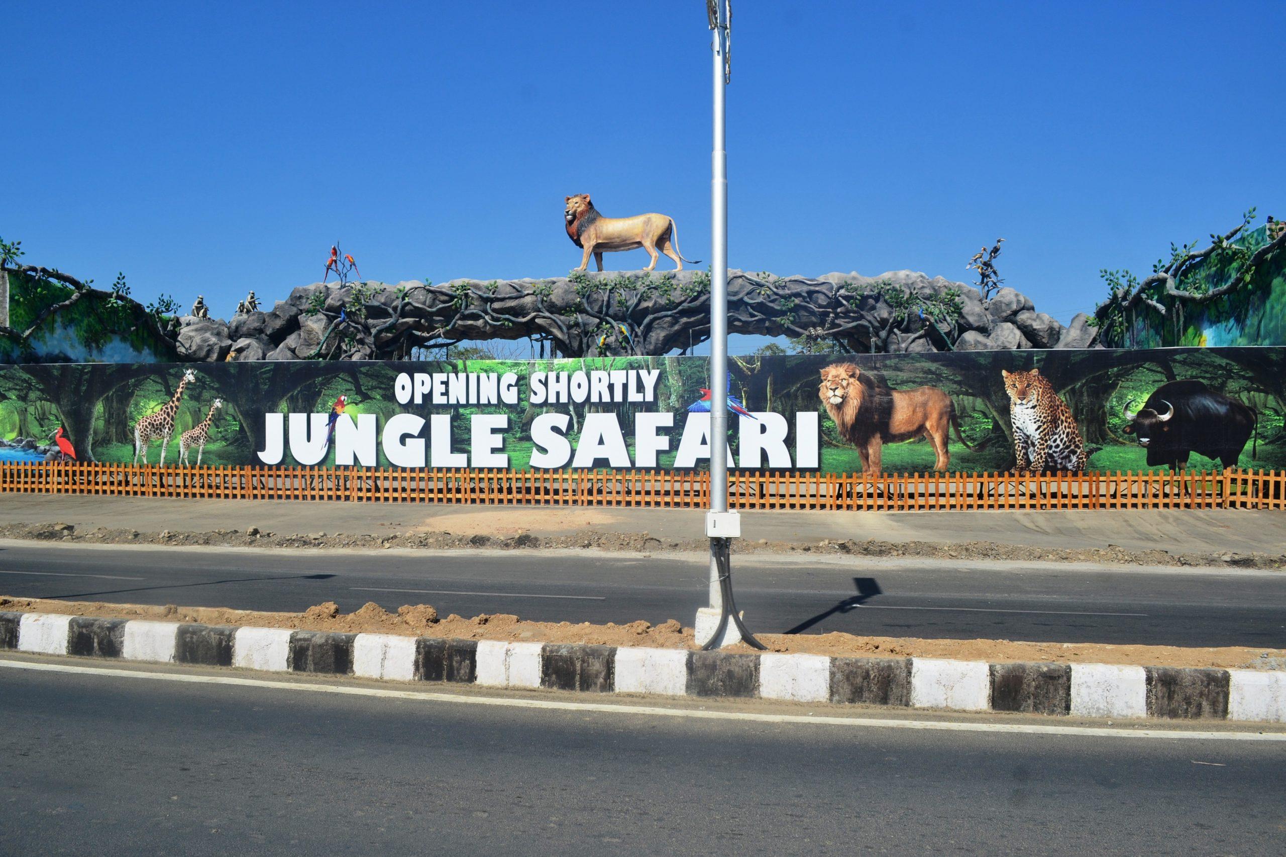 Signage board of a jungle safari