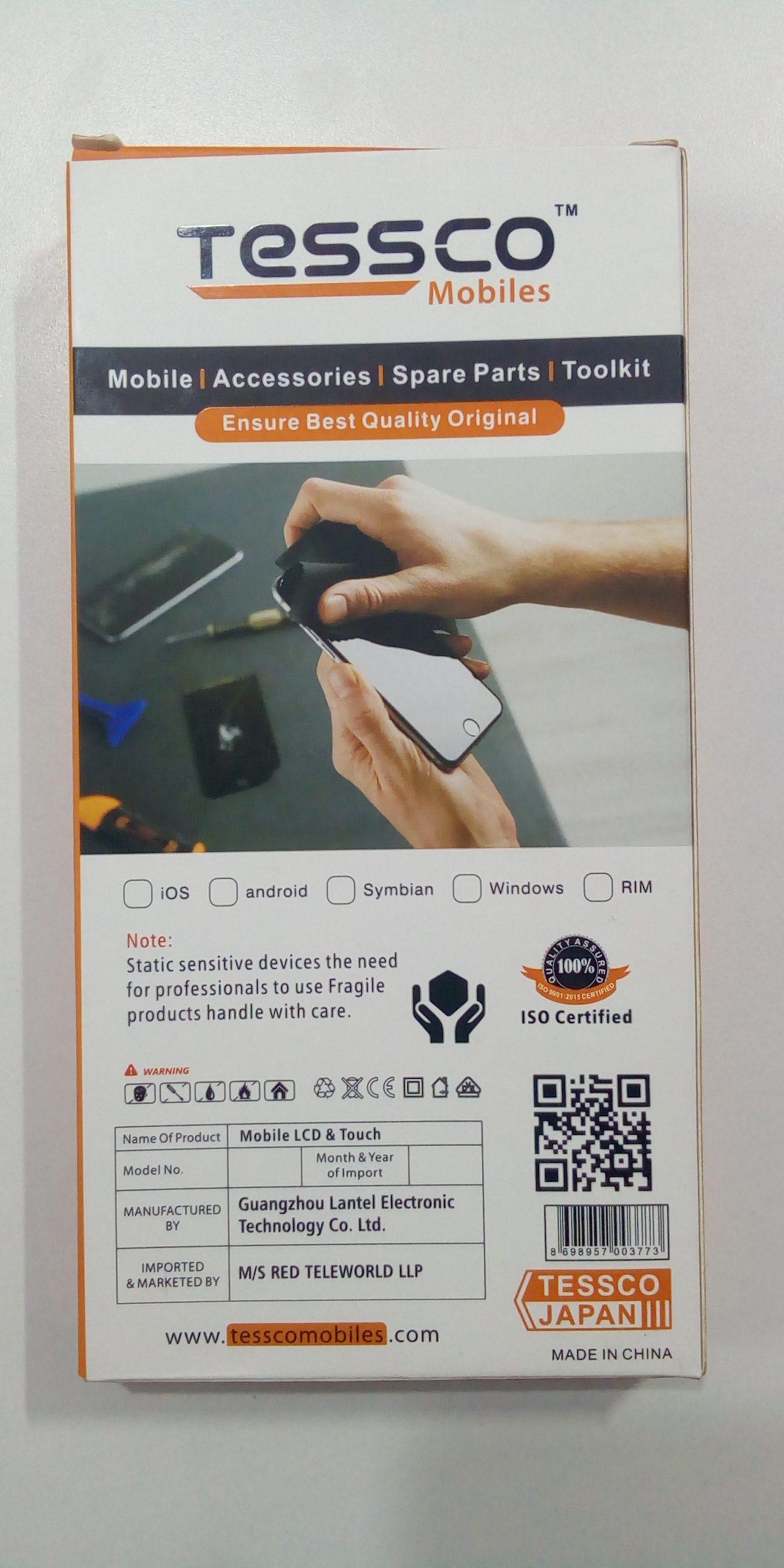 A mobile phone screen card