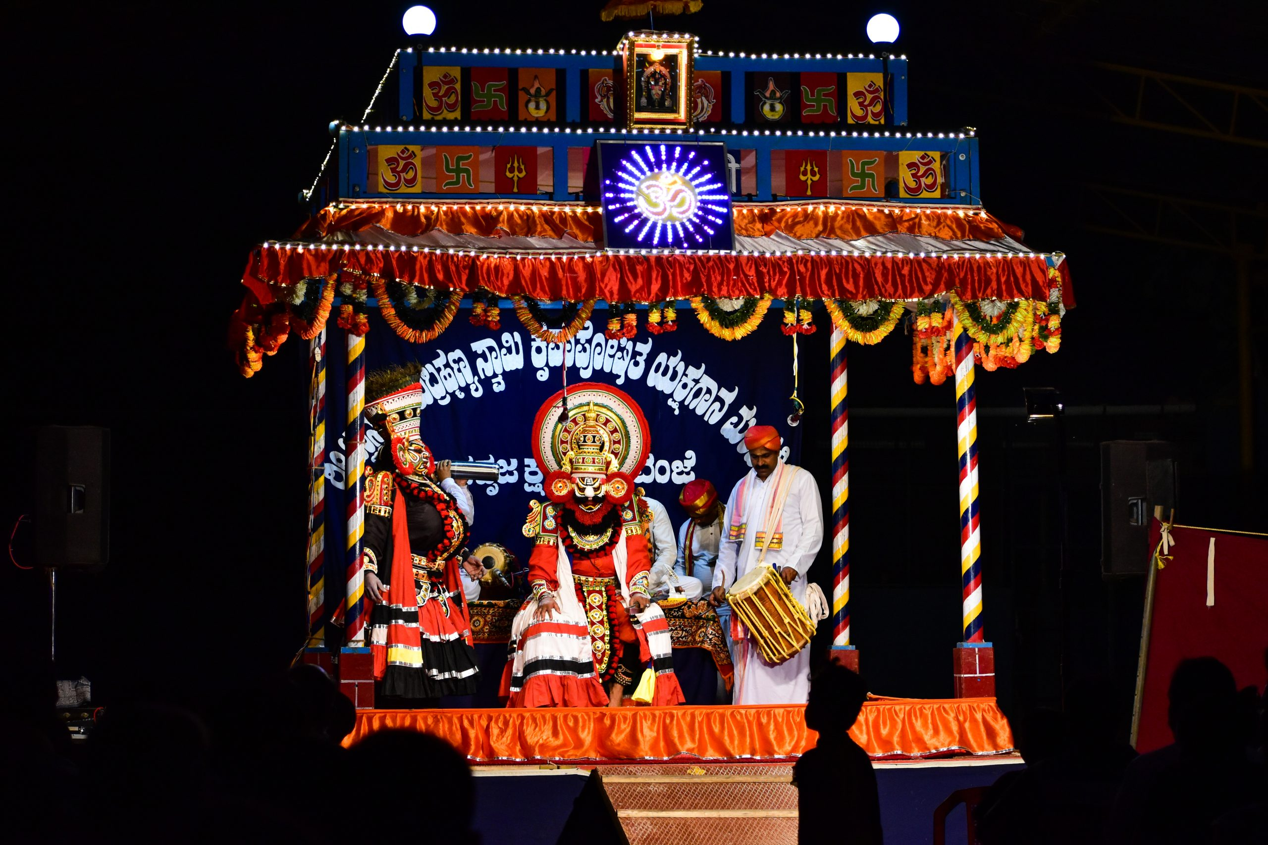 Yakshagana stage and the artists