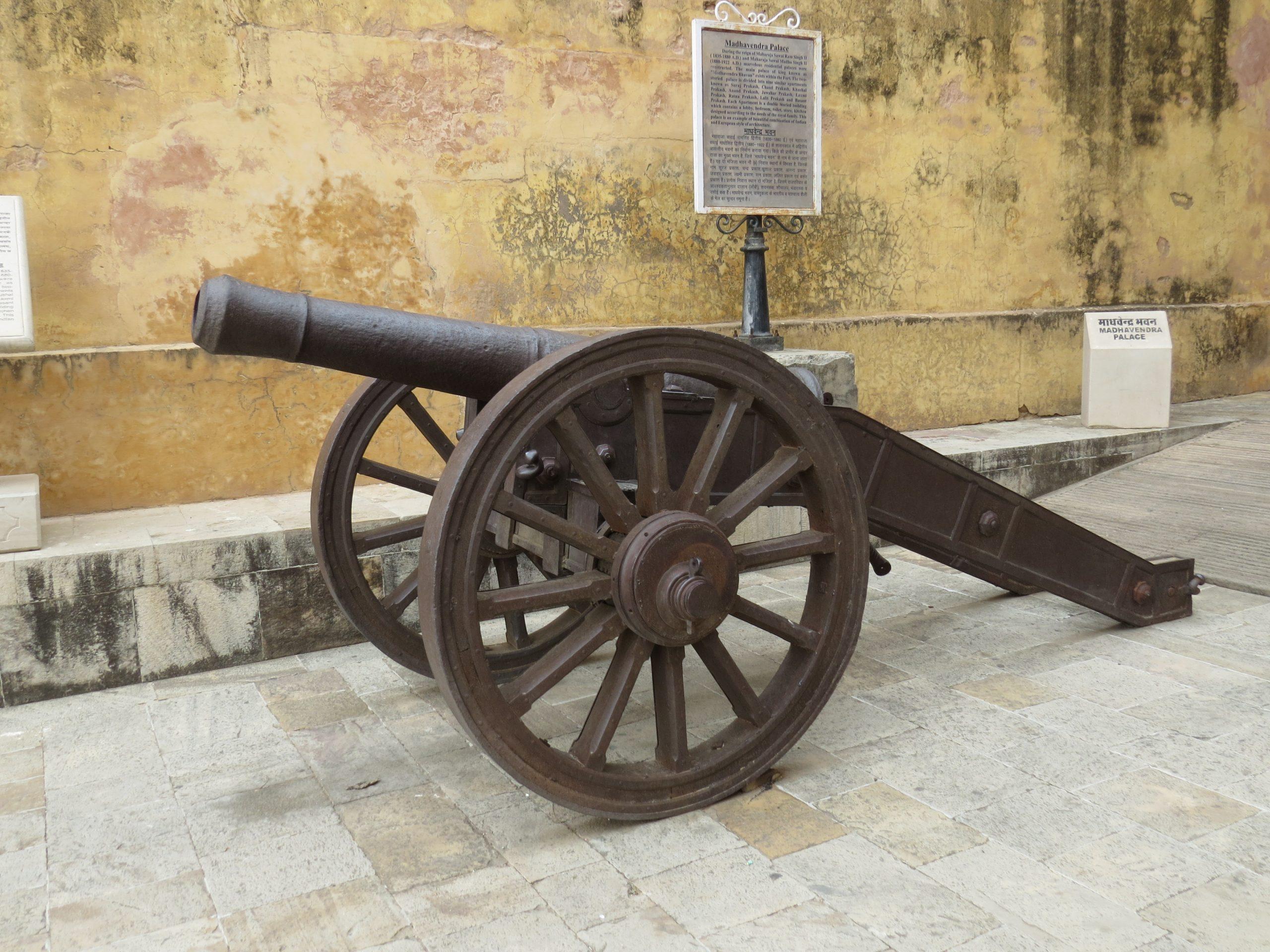An old canon
