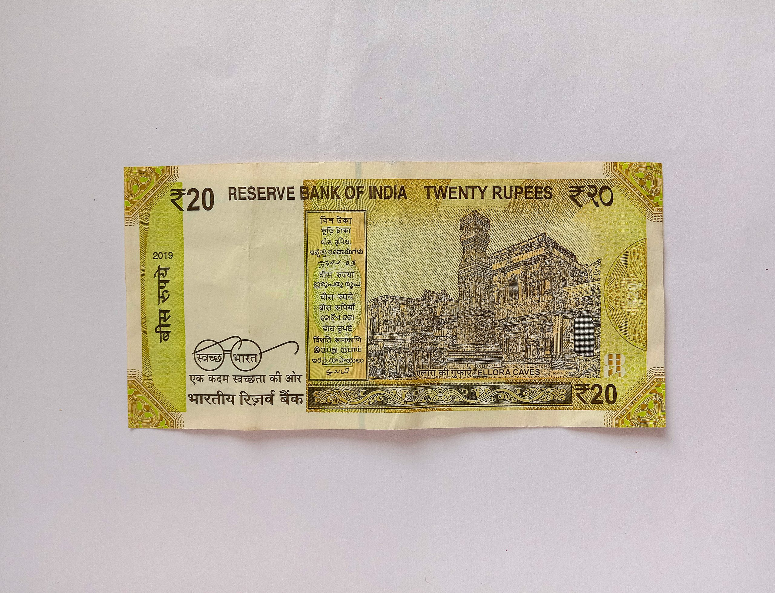 Image on Indian 20 Rupees