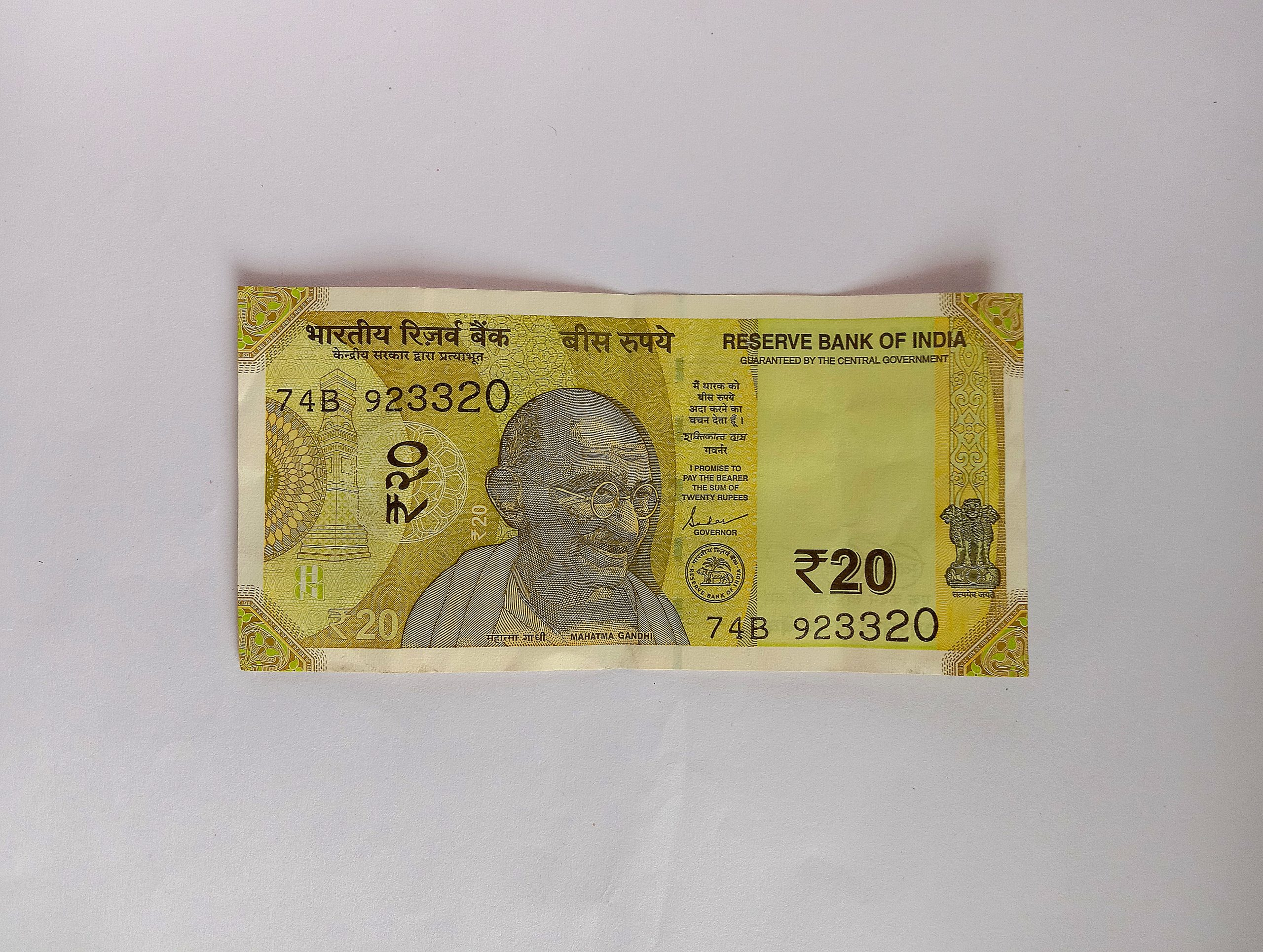 A twenty rupee note