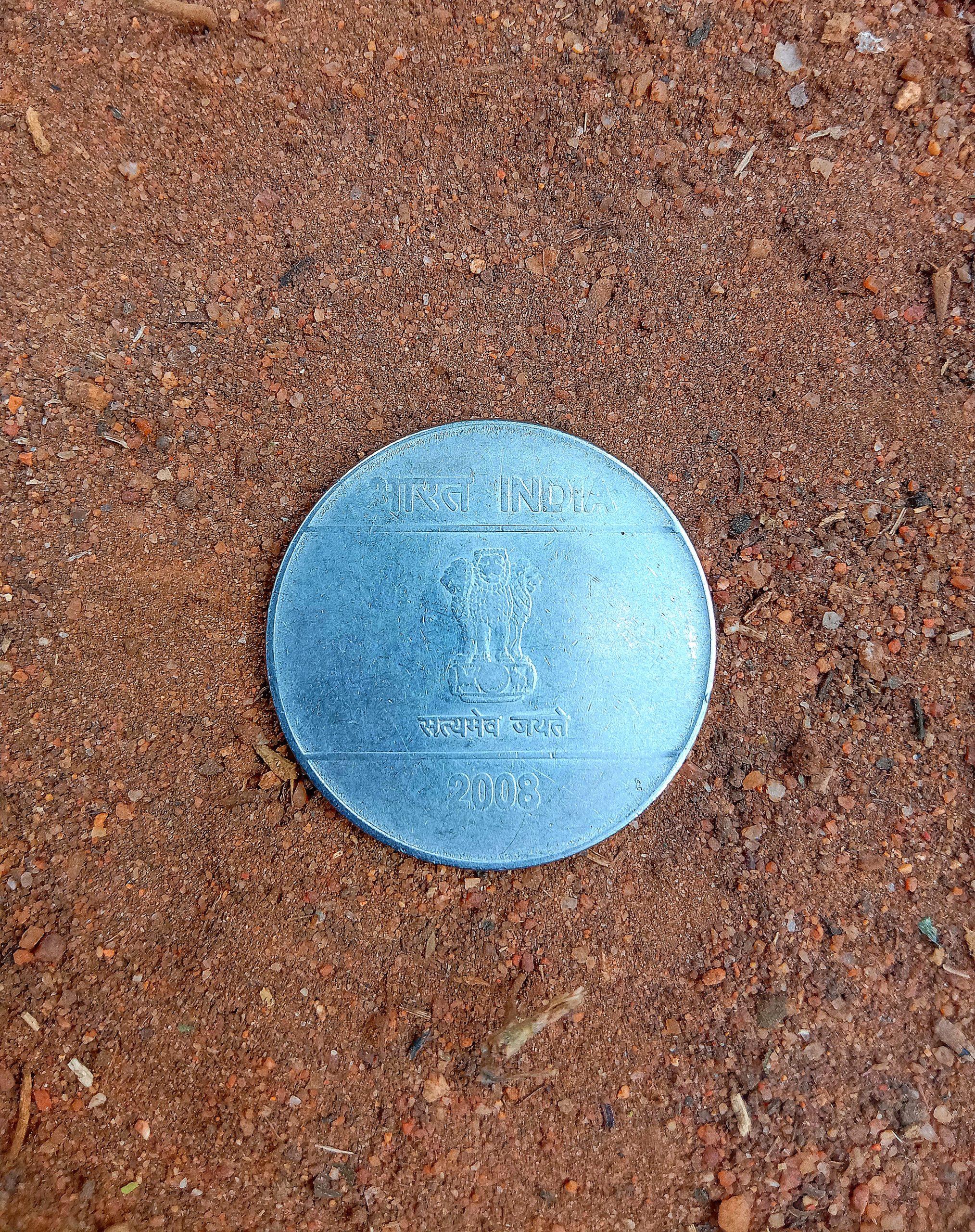 An Indian money coin