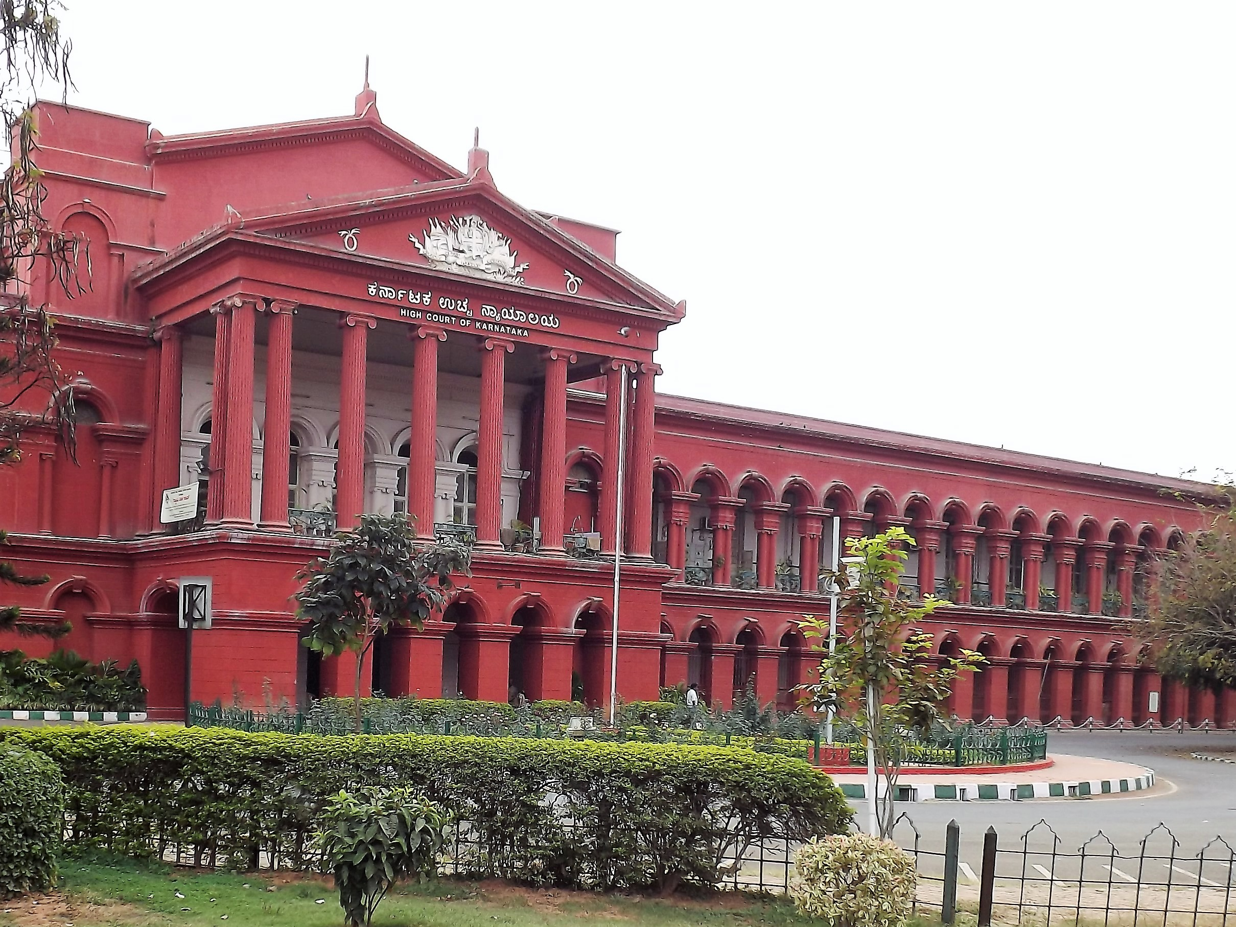 Bangalore high court building