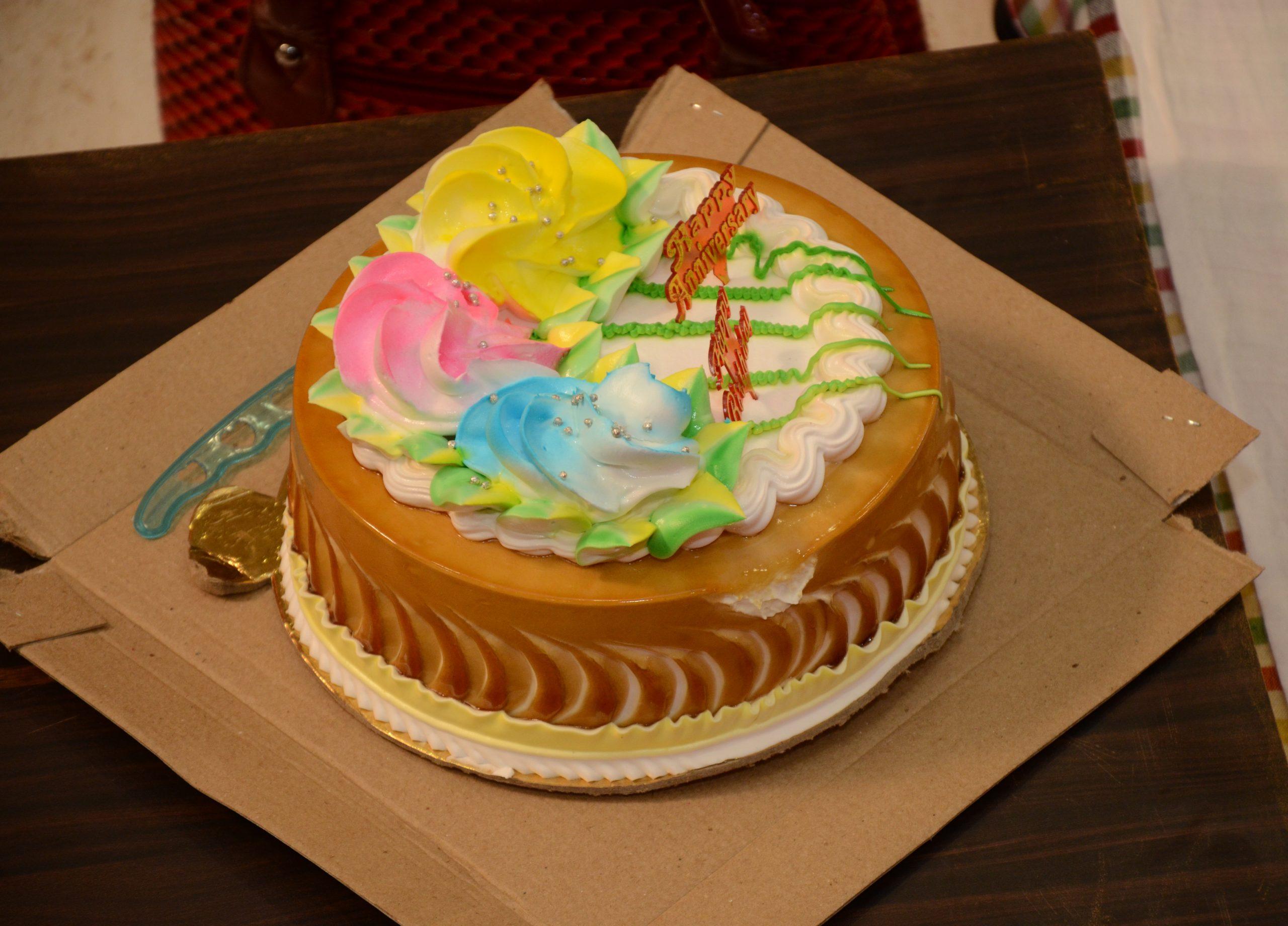 cake for celebration