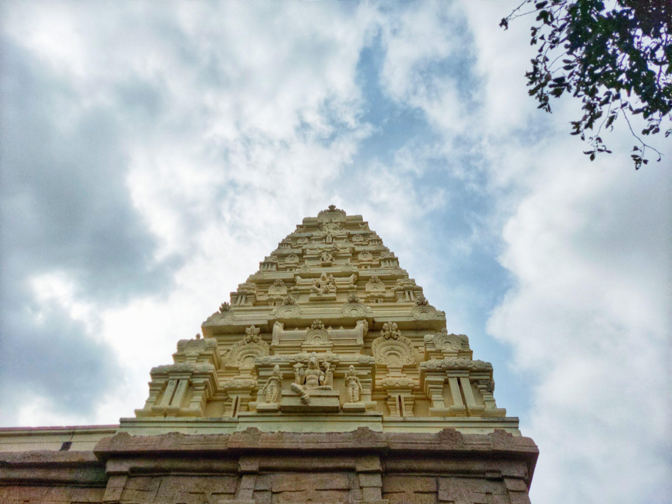 Shri Lakshmi Naramiha Temple