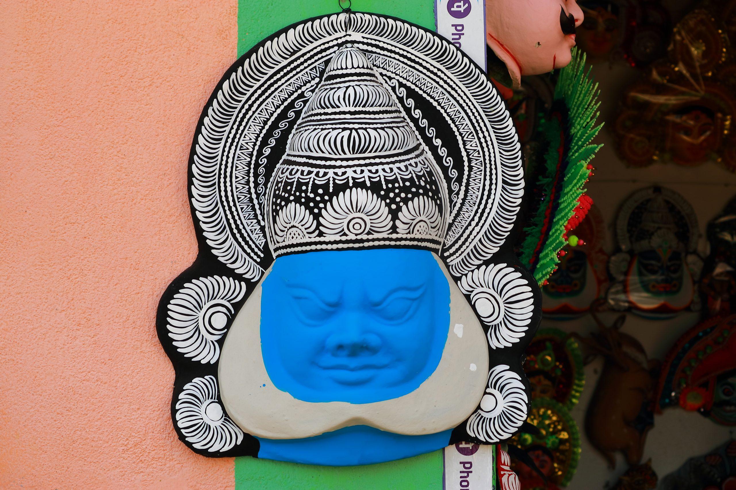 The Art Work of Bengal