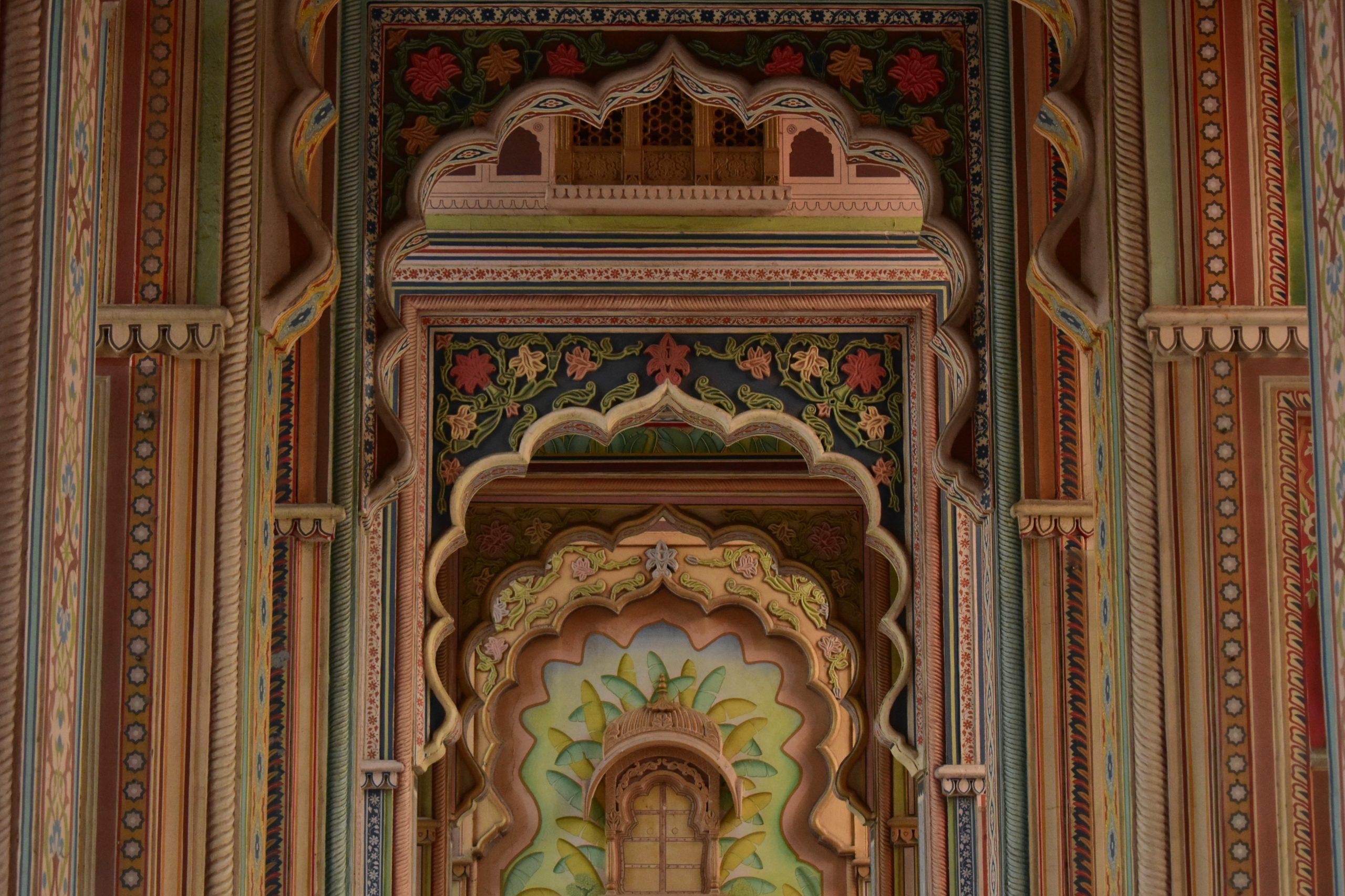 Art at Patrika gate