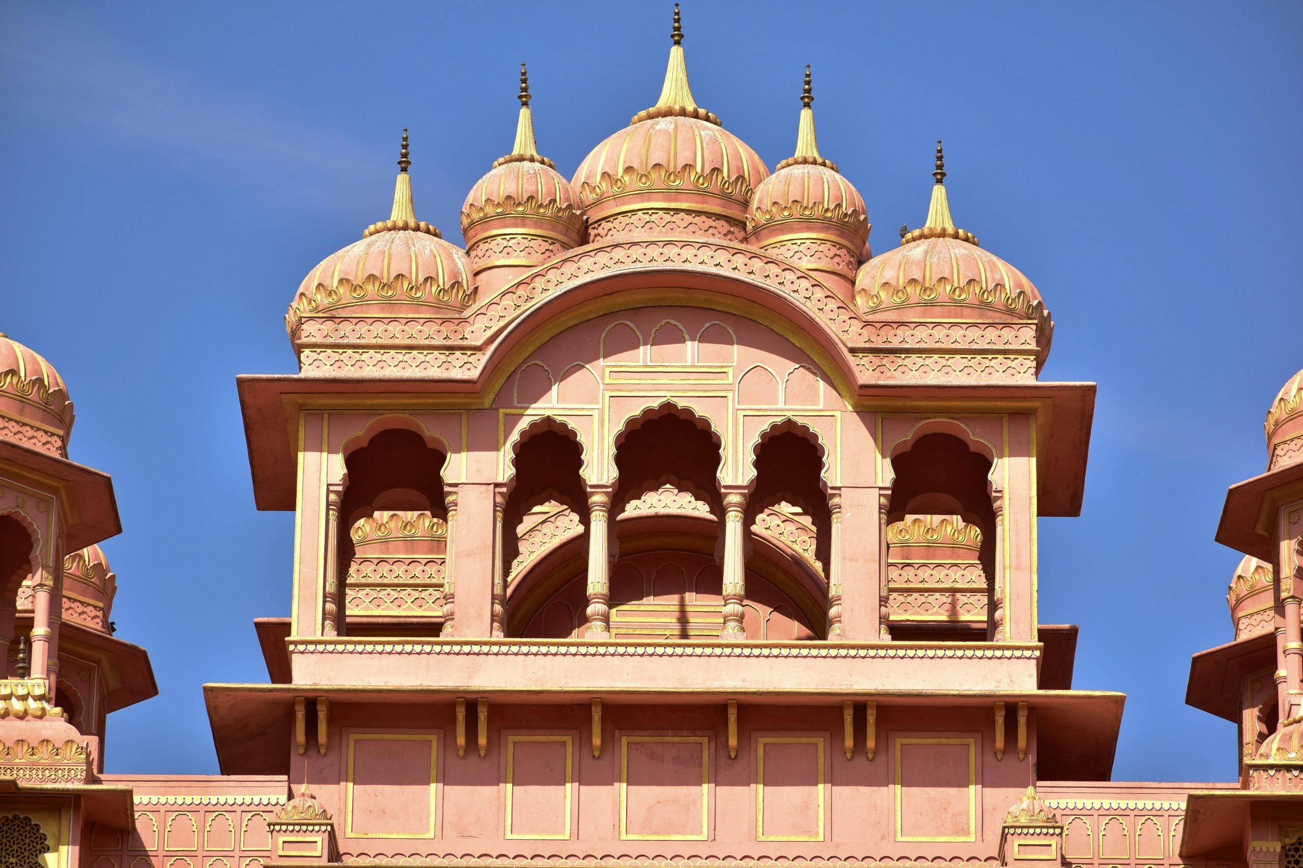 Domes of Patrika gate in Jaipur