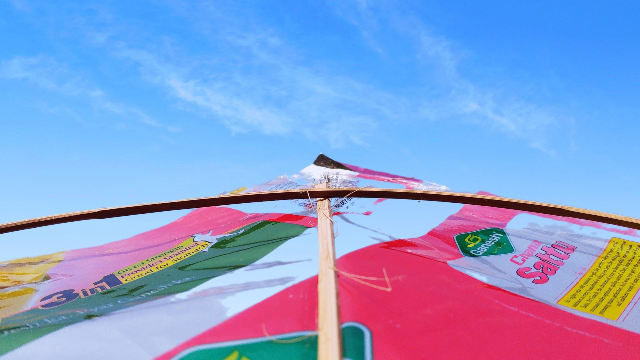 Kite and sky