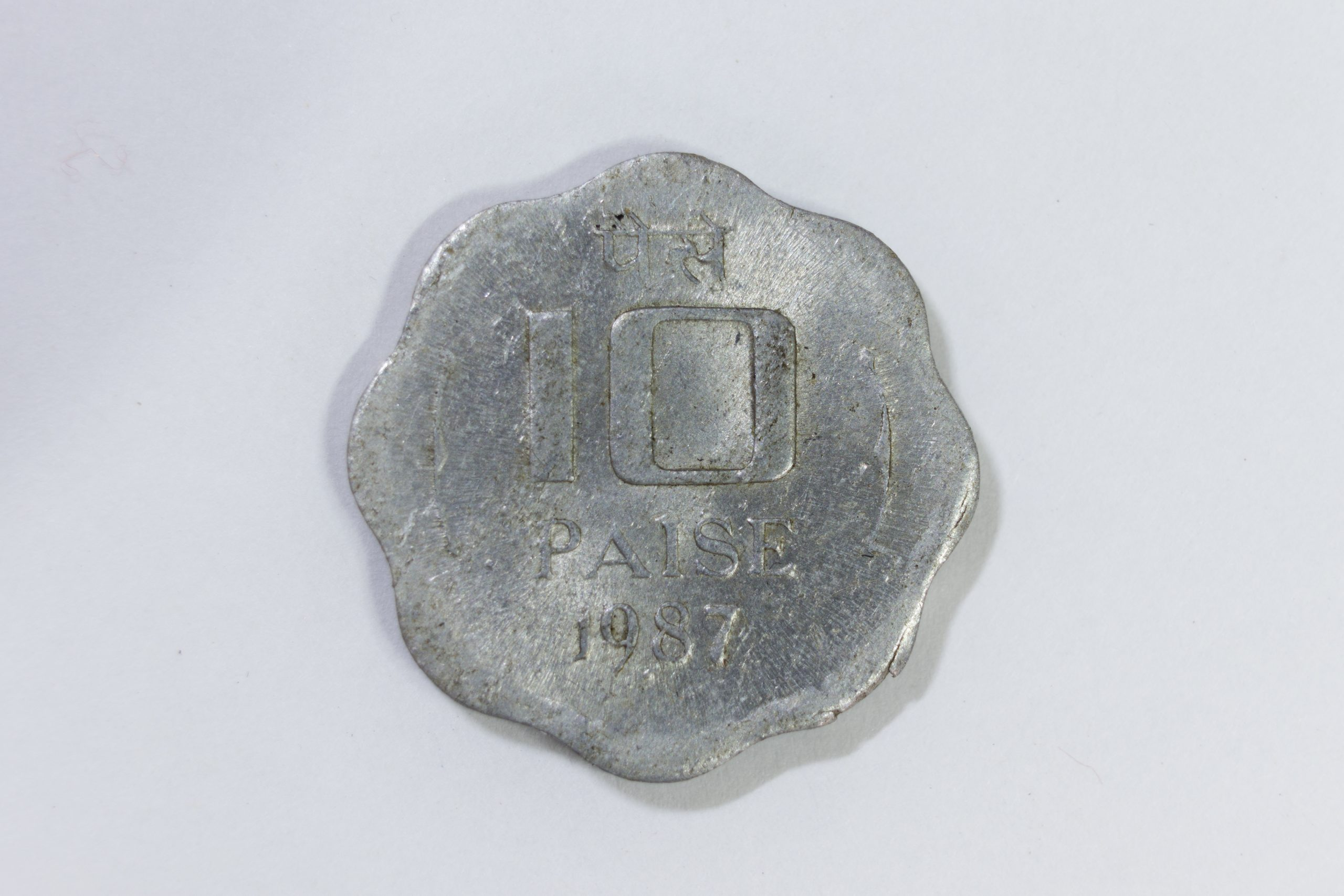 Snapshot of a old 10 paisa coin