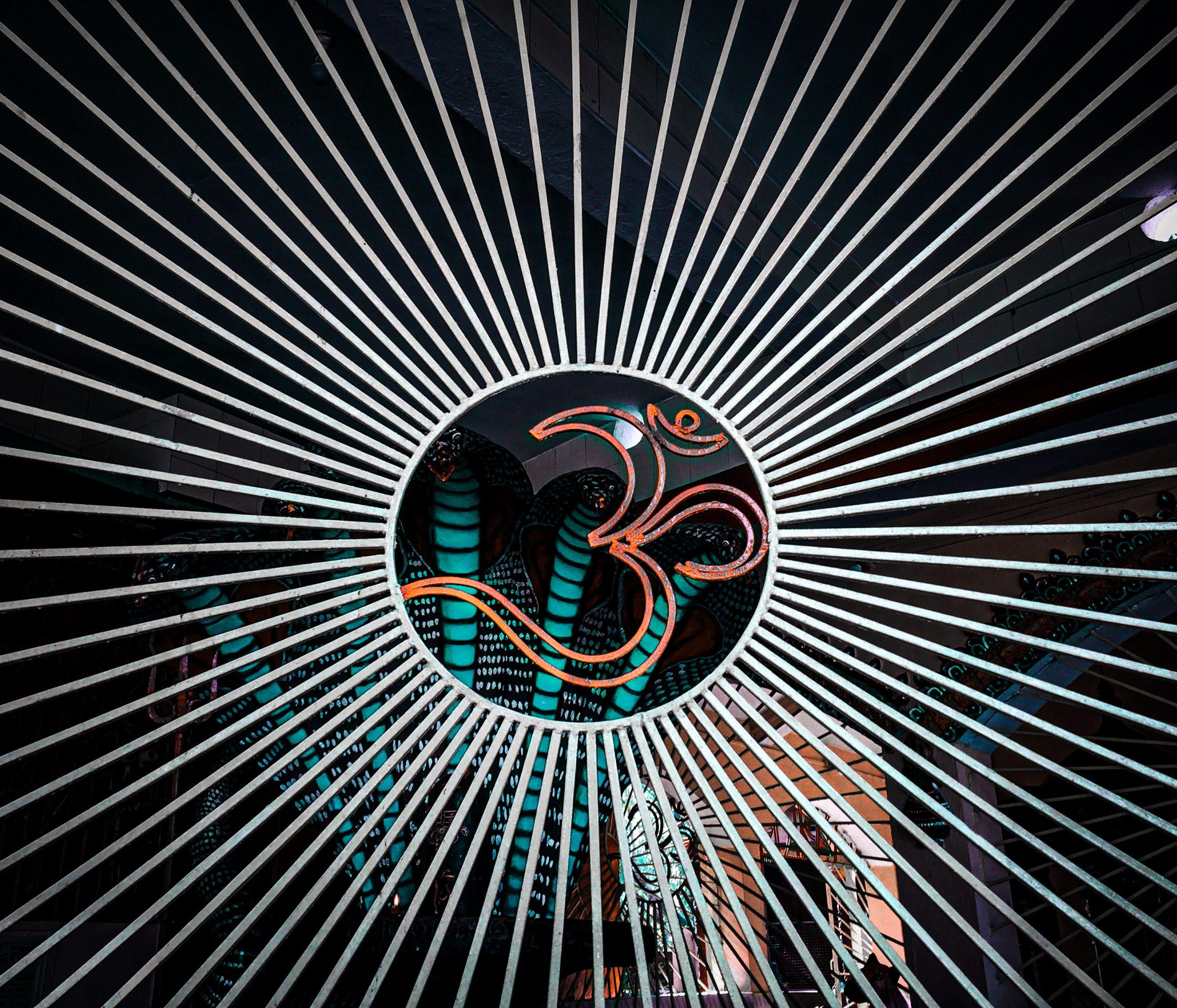 Om Symbol of Lord Shiva