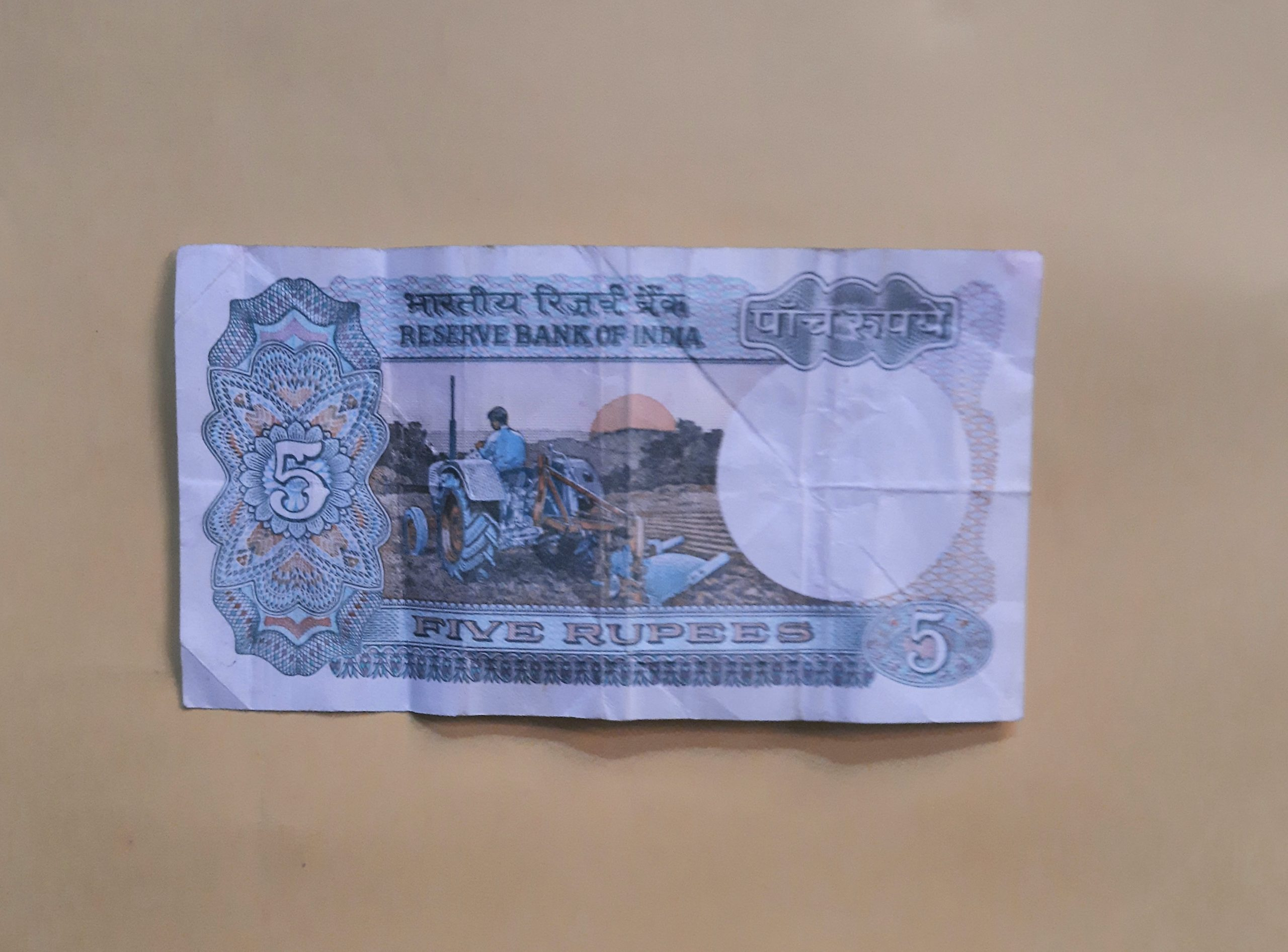 The Indian five rupees old currency