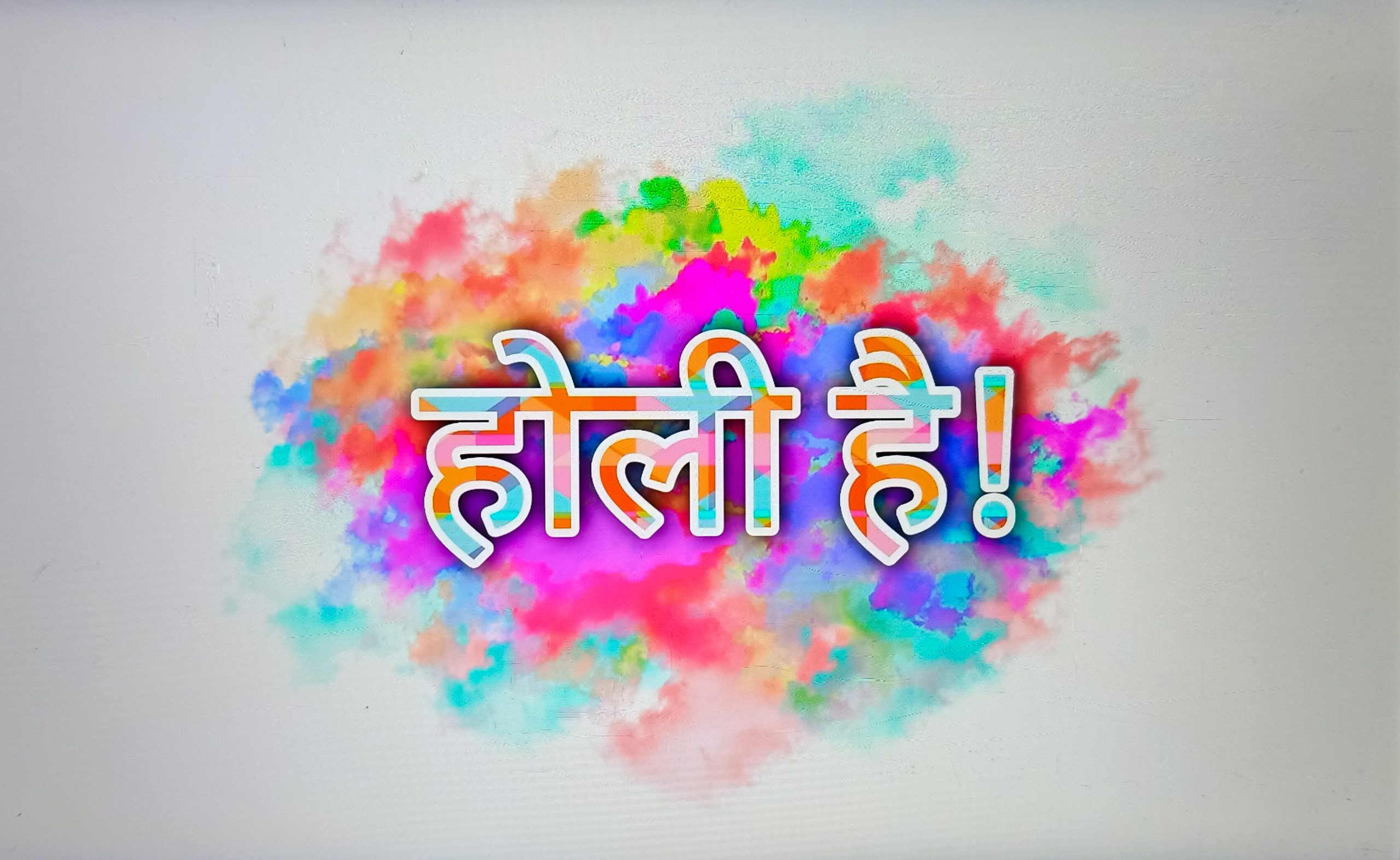 Holi Greetings illustration