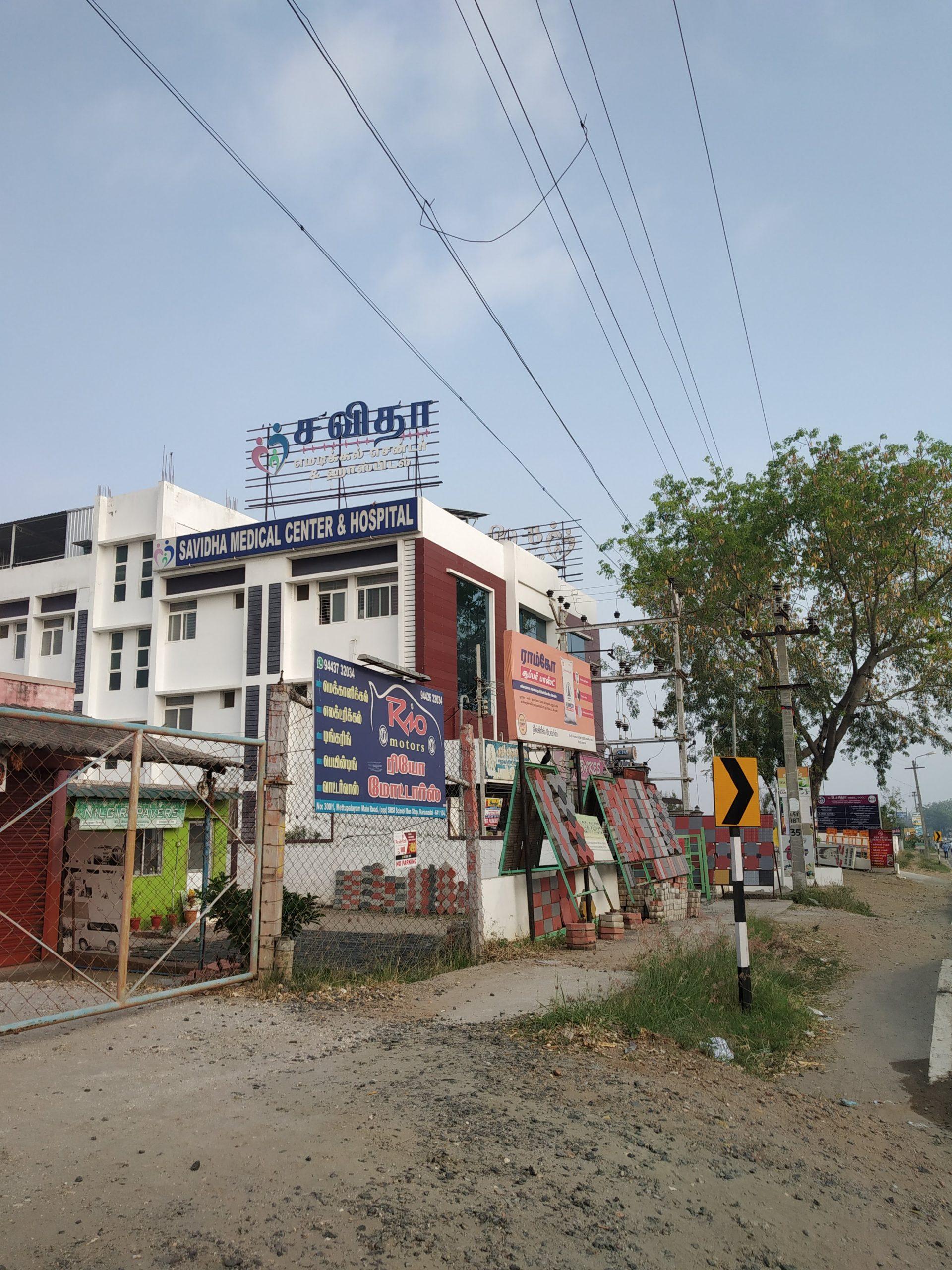 Hospital roadside