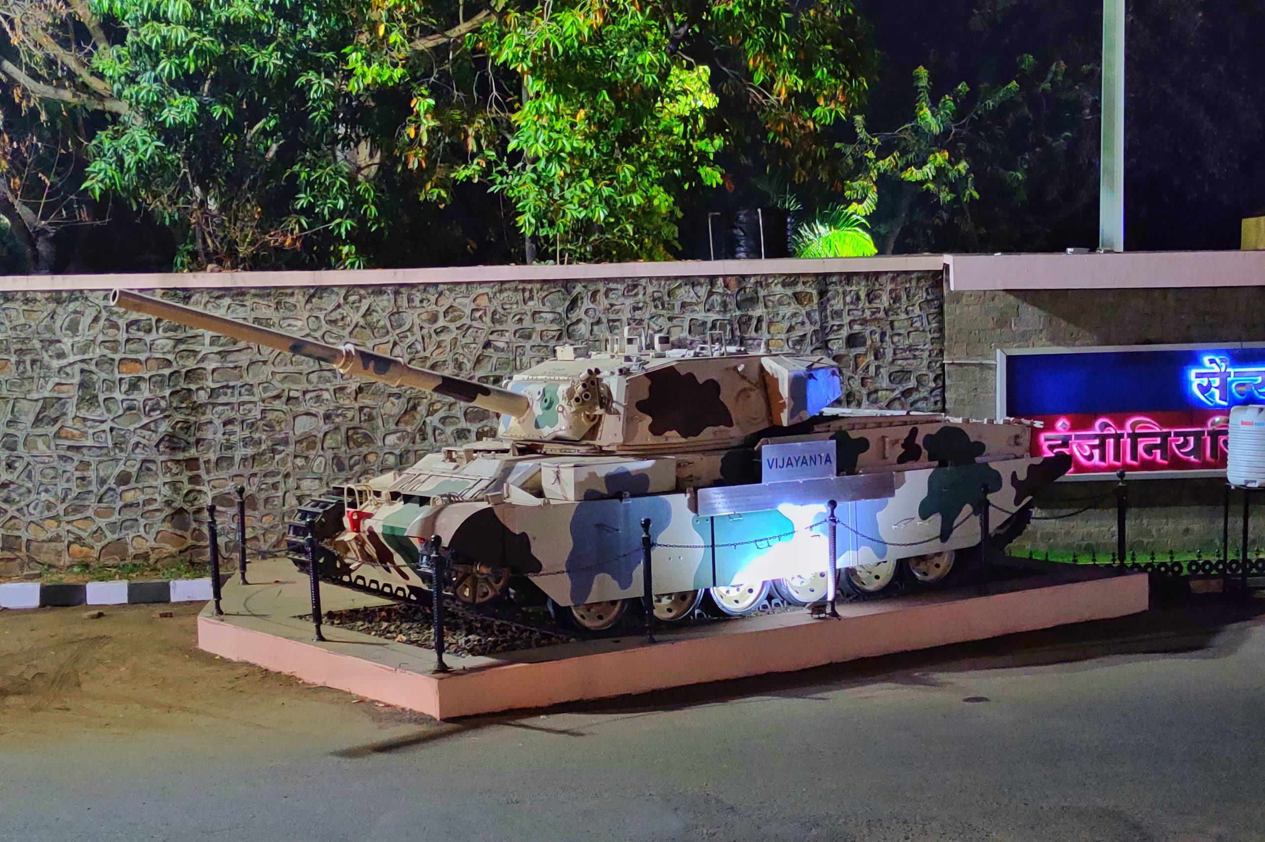 Indian army battle tank
