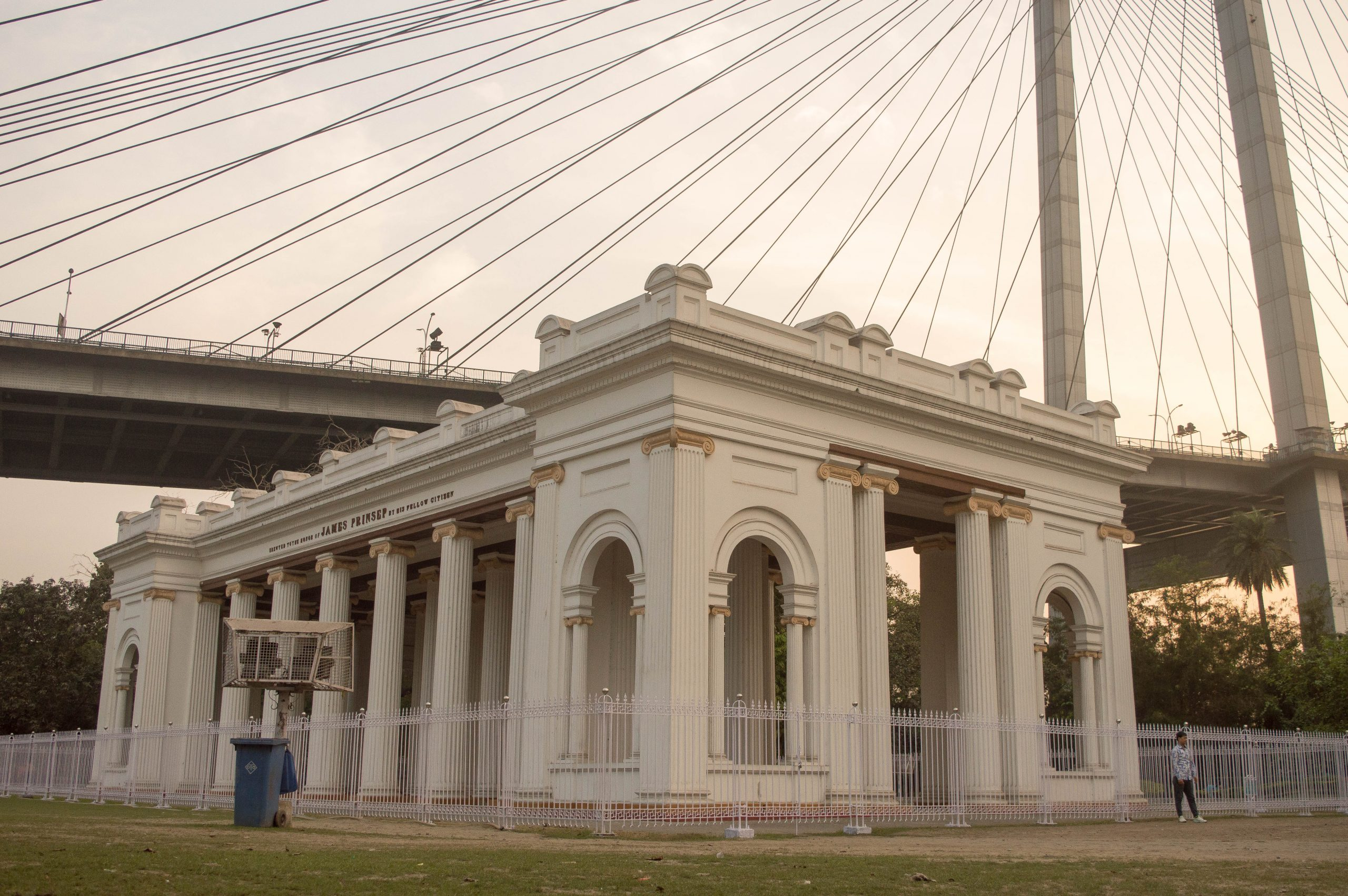 Princep Ghat under cable strayed bridge