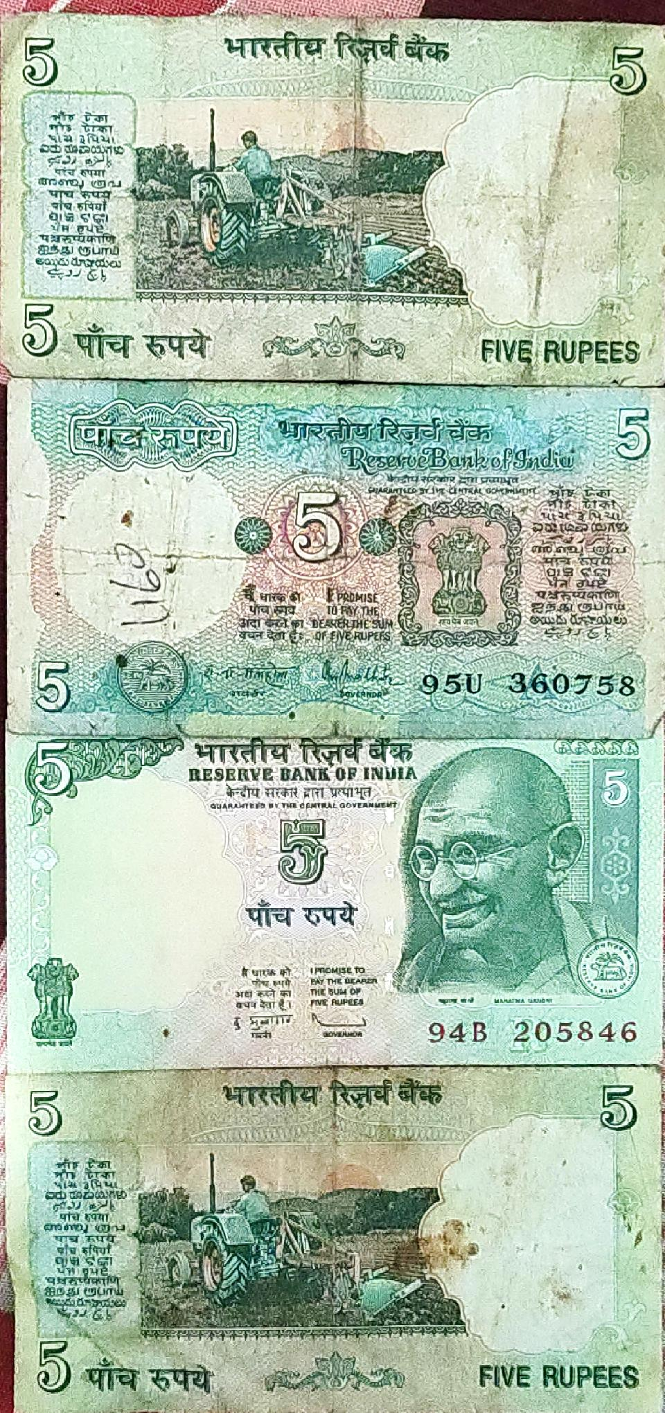 Indian five rupee notes