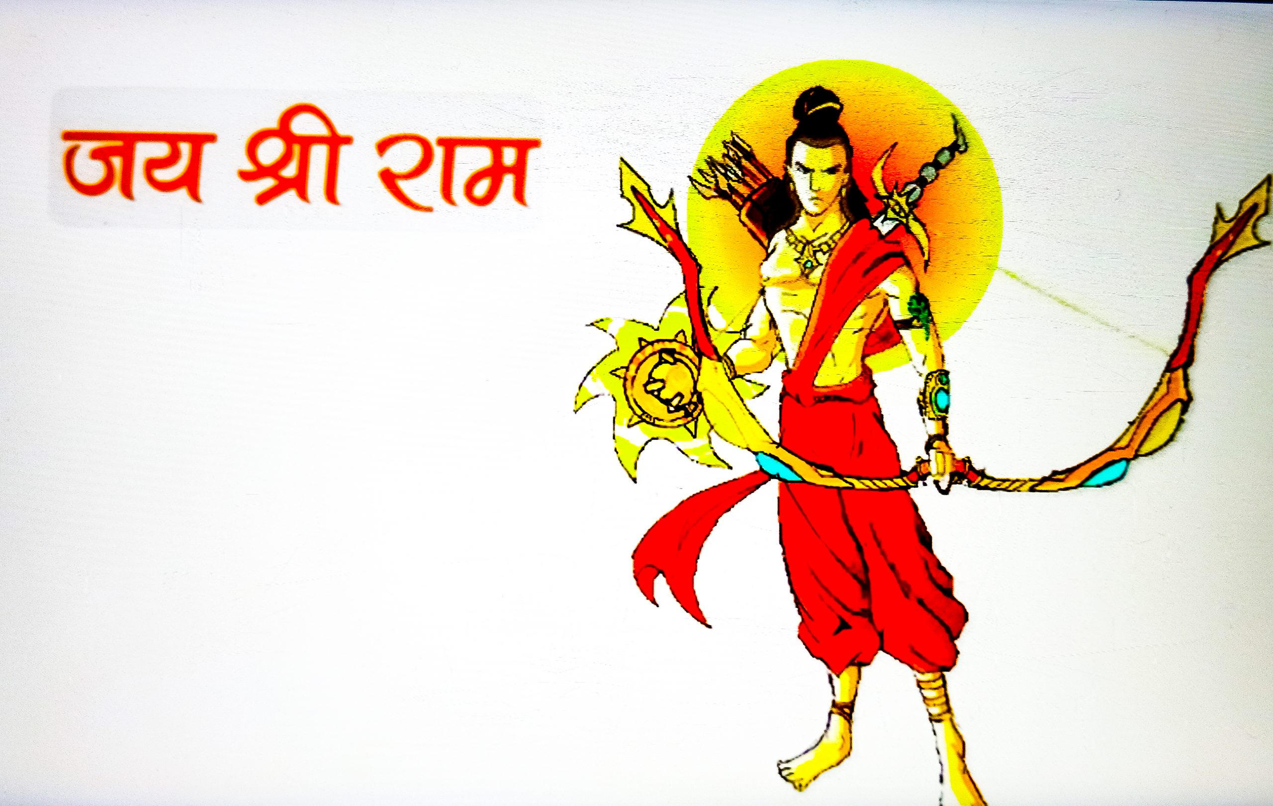 Jay Shree Ram Illustration