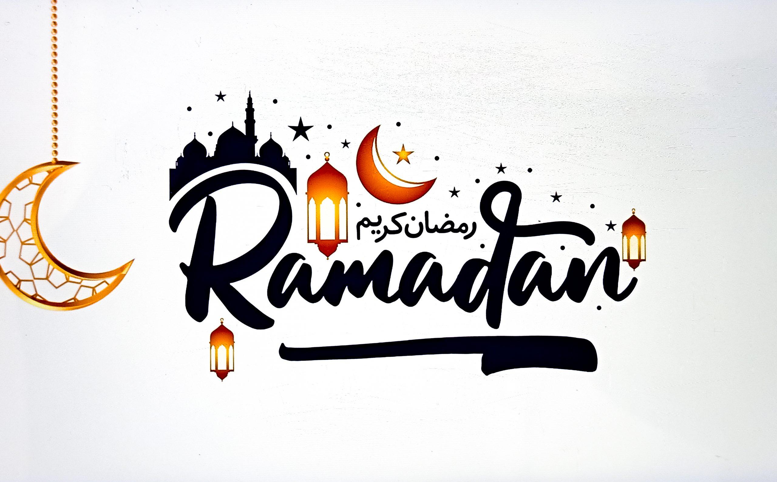 Ramadan festival illustration