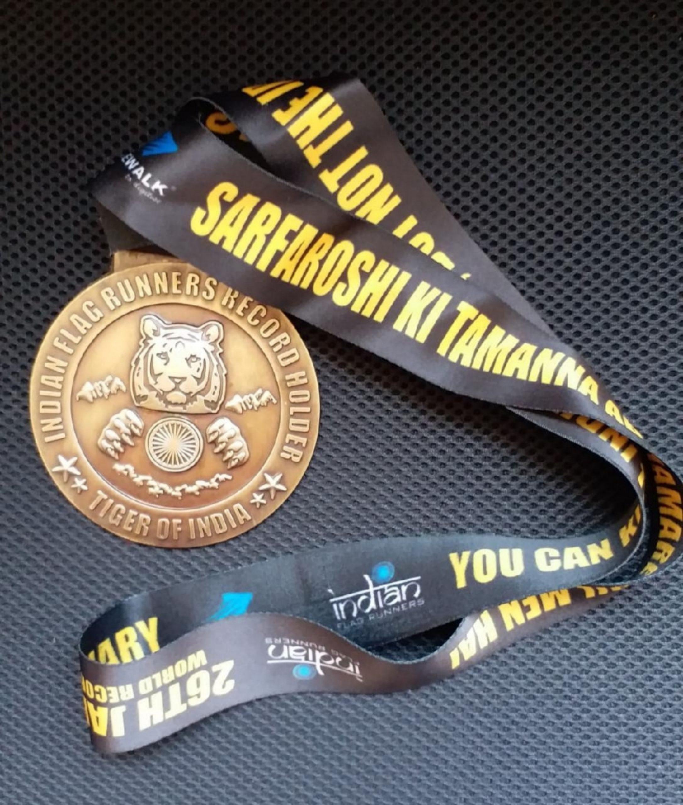 Medal,